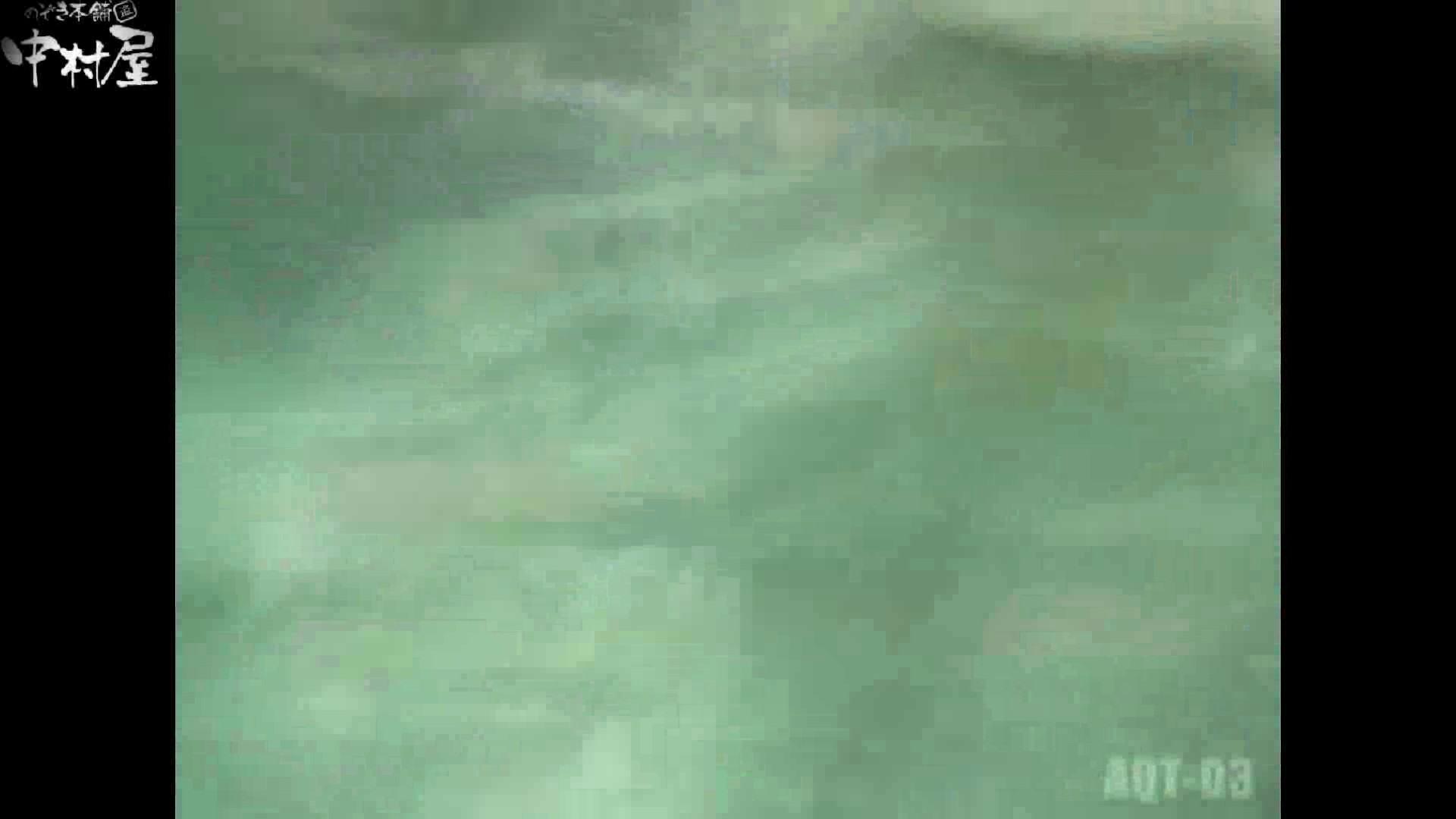 Aquaな露天風呂Vol.867潜入盗撮露天風呂参判湯 其の四 美しいOLの裸体   潜入突撃  90pic 41