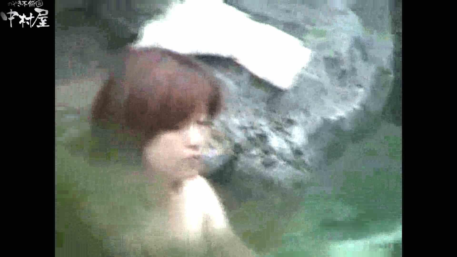 Aquaな露天風呂Vol.867潜入盗撮露天風呂参判湯 其の四 露天風呂突入 のぞき動画画像 90pic 51