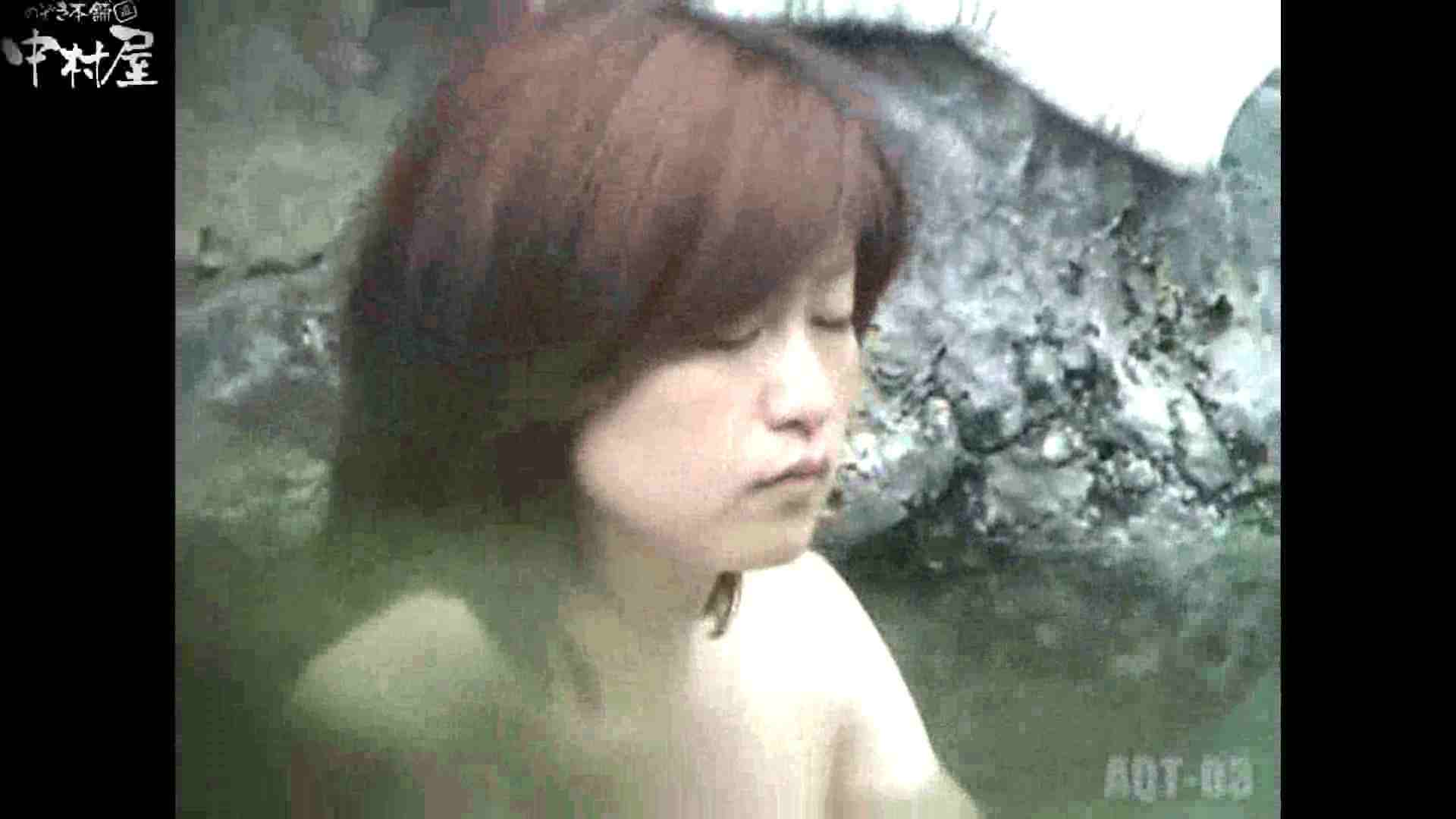 Aquaな露天風呂Vol.867潜入盗撮露天風呂参判湯 其の四 美しいOLの裸体  90pic 52