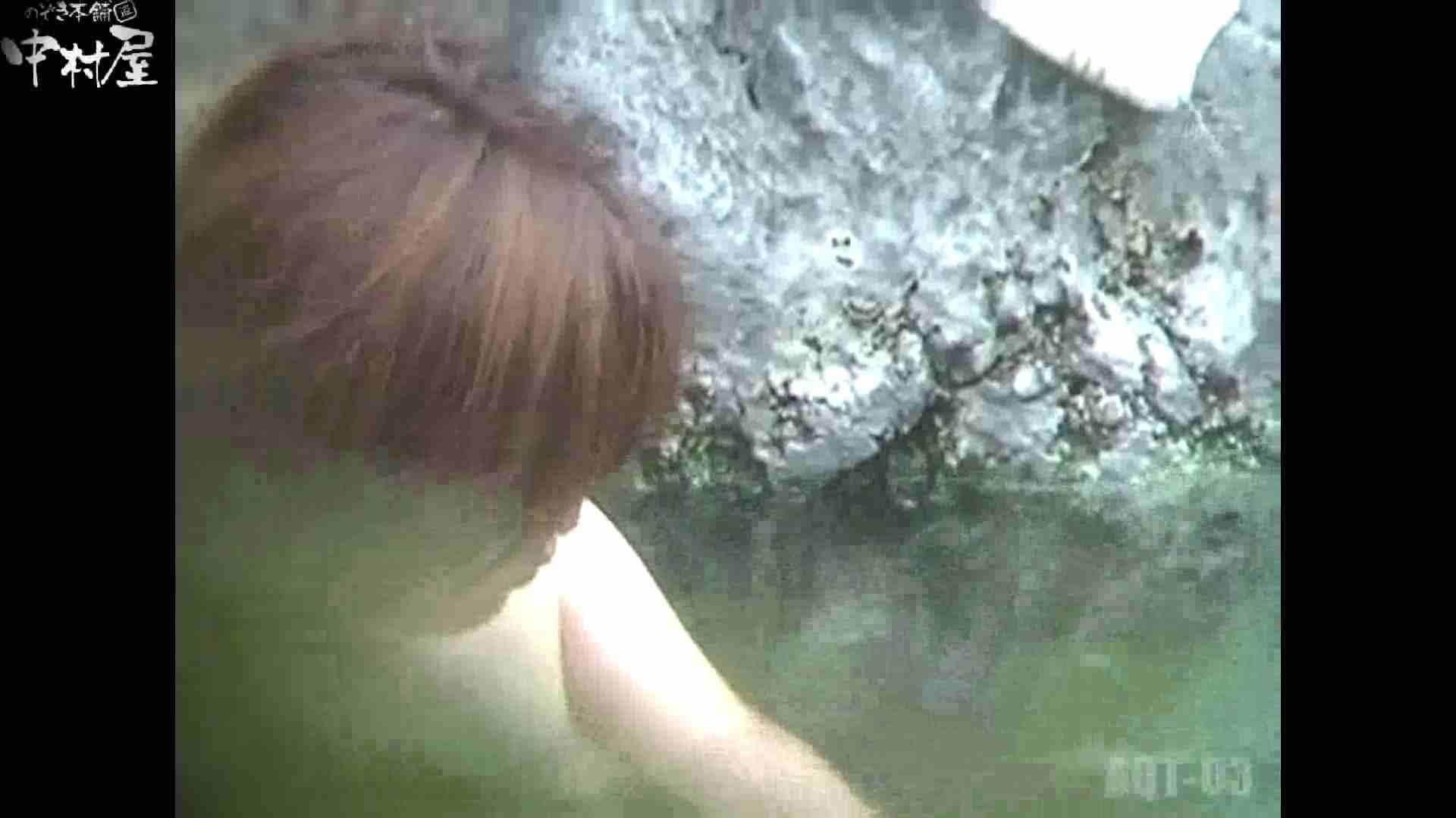Aquaな露天風呂Vol.867潜入盗撮露天風呂参判湯 其の四 美しいOLの裸体  90pic 56