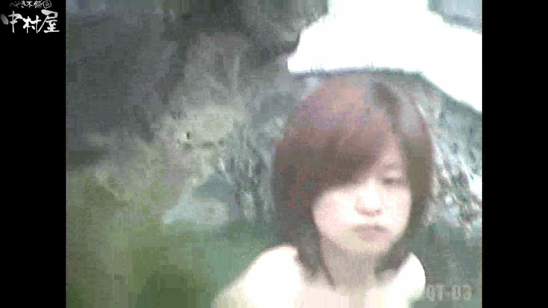 エッチ 熟女|Aquaな露天風呂Vol.867潜入盗撮露天風呂参判湯 其の四|のぞき本舗 中村屋