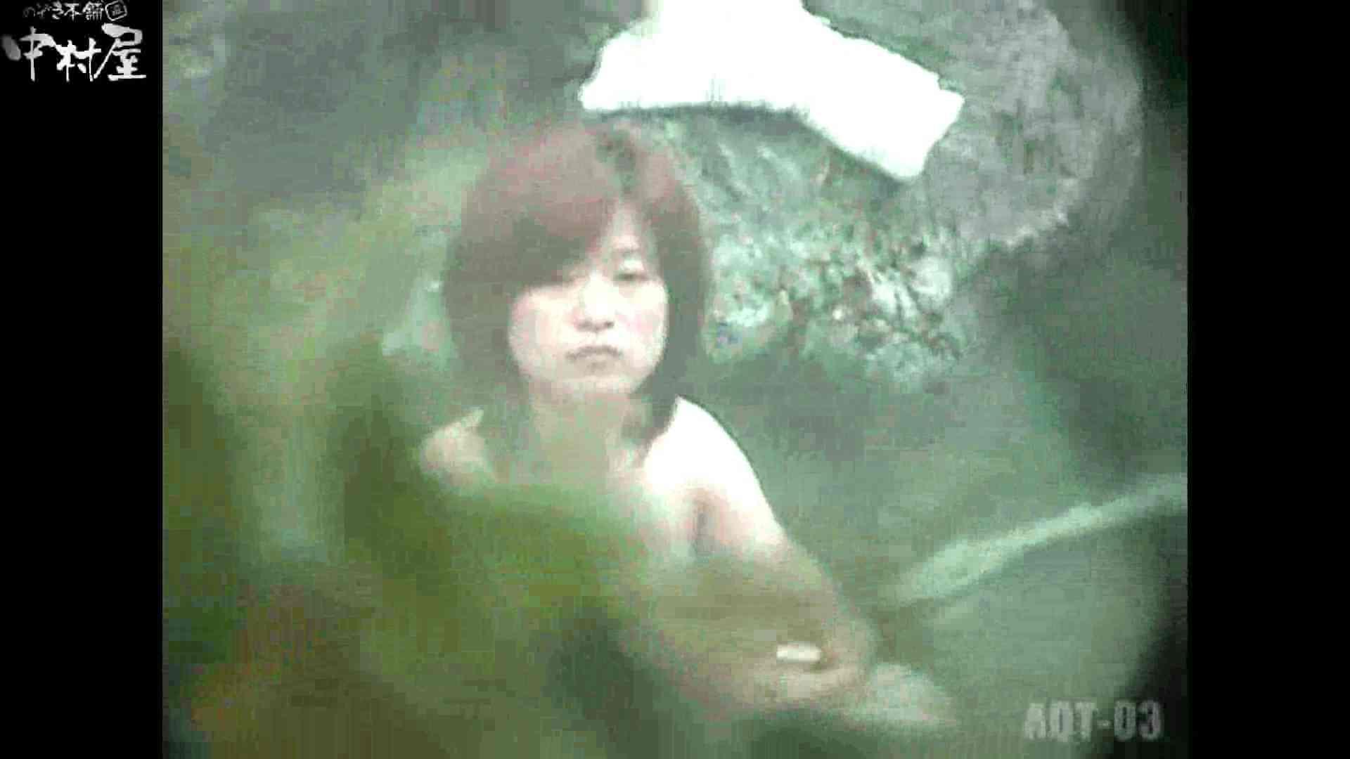 Aquaな露天風呂Vol.867潜入盗撮露天風呂参判湯 其の四 美しいOLの裸体  90pic 64