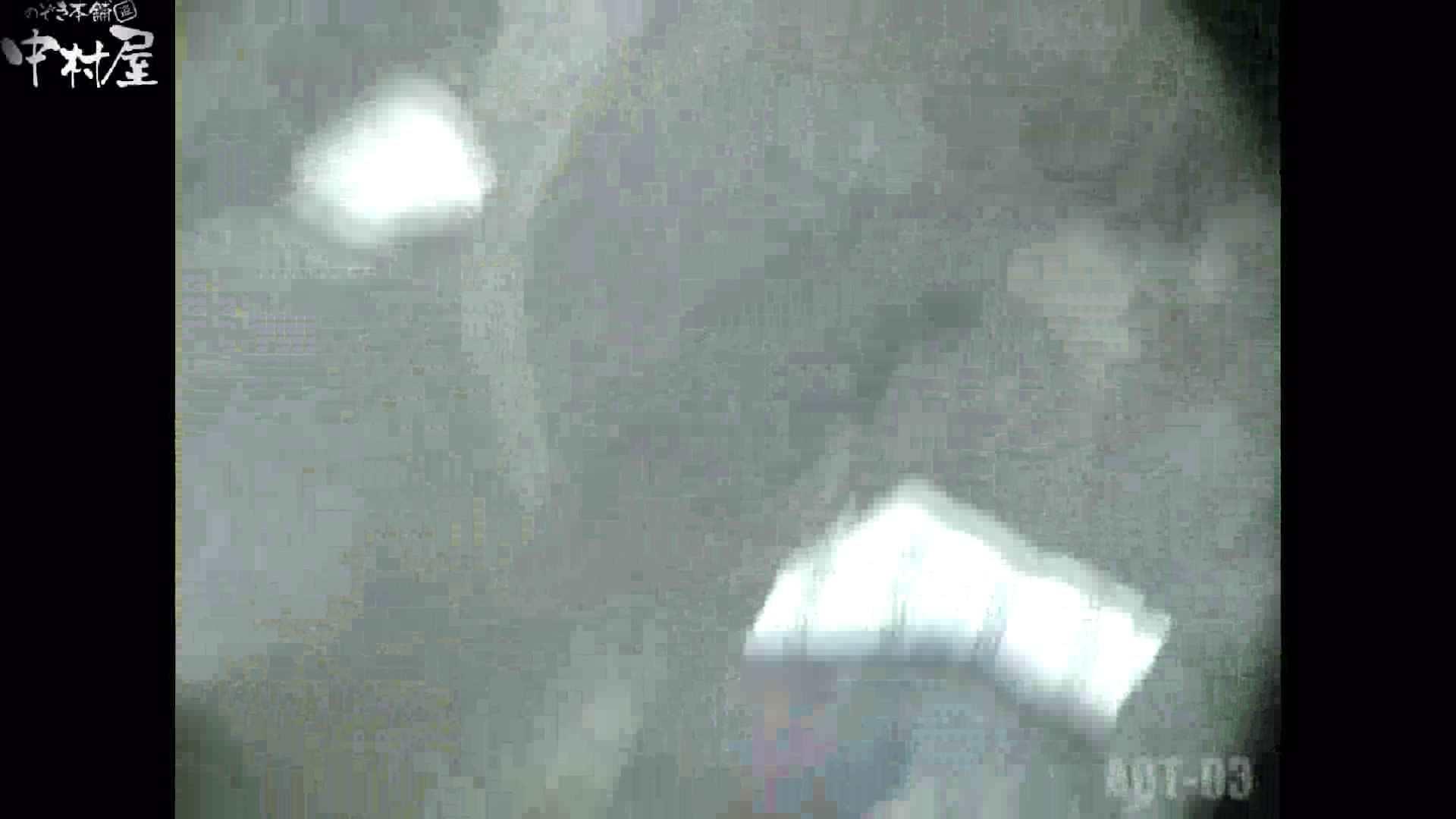 Aquaな露天風呂Vol.867潜入盗撮露天風呂参判湯 其の四 美しいOLの裸体   潜入突撃  90pic 77