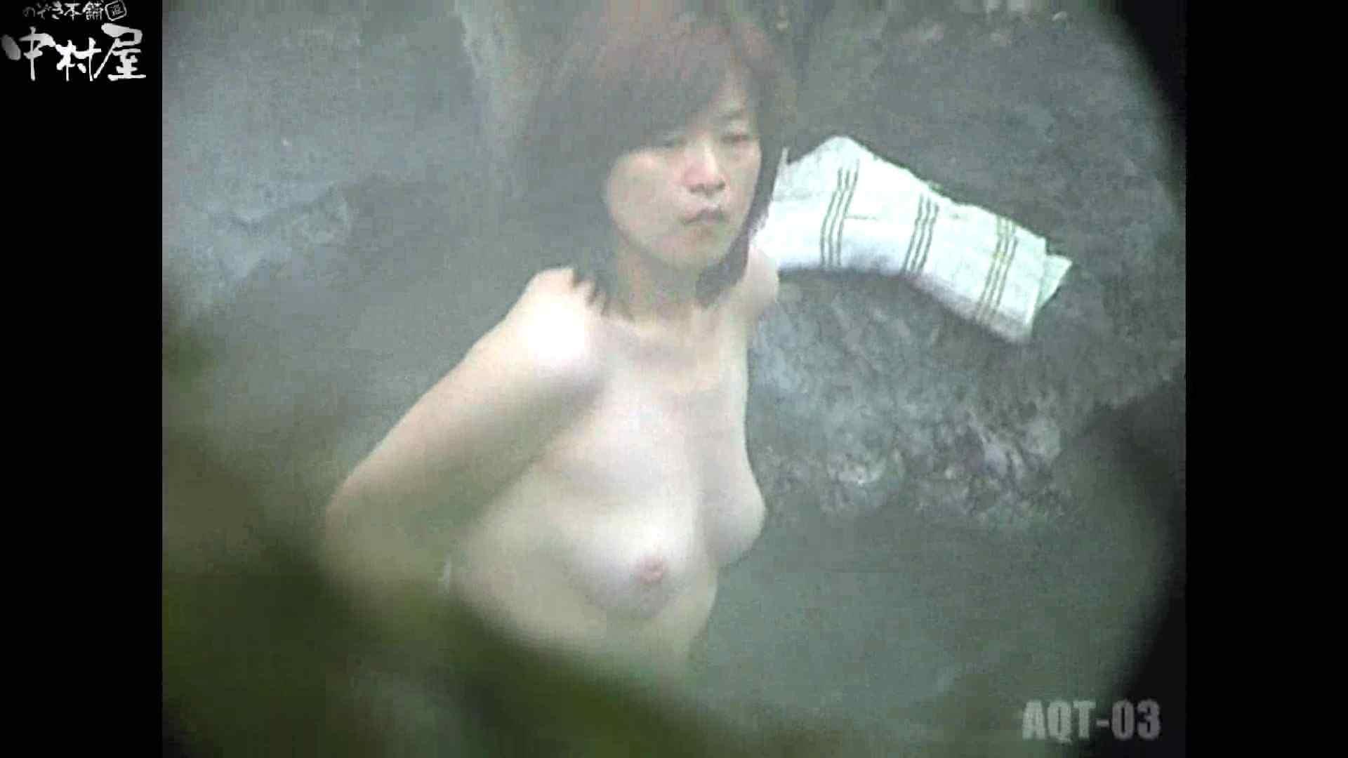 Aquaな露天風呂Vol.867潜入盗撮露天風呂参判湯 其の四 美しいOLの裸体  90pic 80