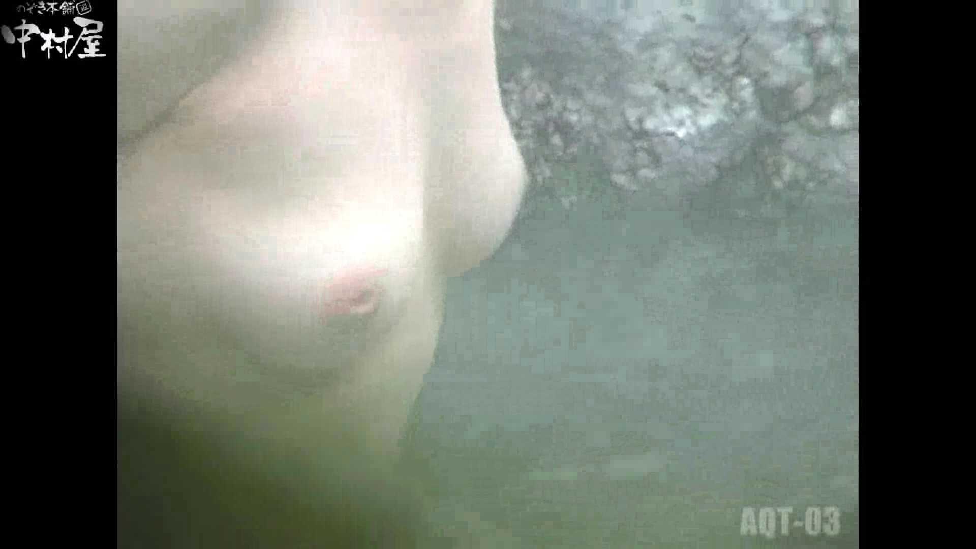 Aquaな露天風呂Vol.867潜入盗撮露天風呂参判湯 其の四 露天風呂突入 のぞき動画画像 90pic 83