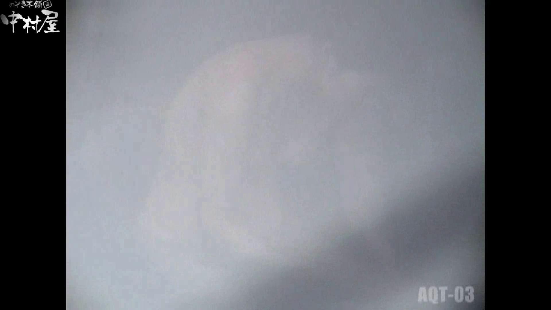 Aquaな露天風呂Vol.867潜入盗撮露天風呂参判湯 其の六 盗撮師作品  89pic 8