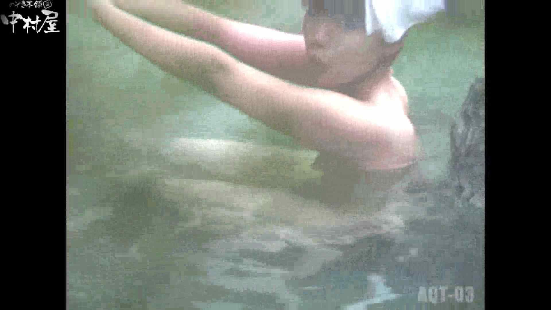 Aquaな露天風呂Vol.867潜入盗撮露天風呂参判湯 其の六 盗撮師作品  89pic 52