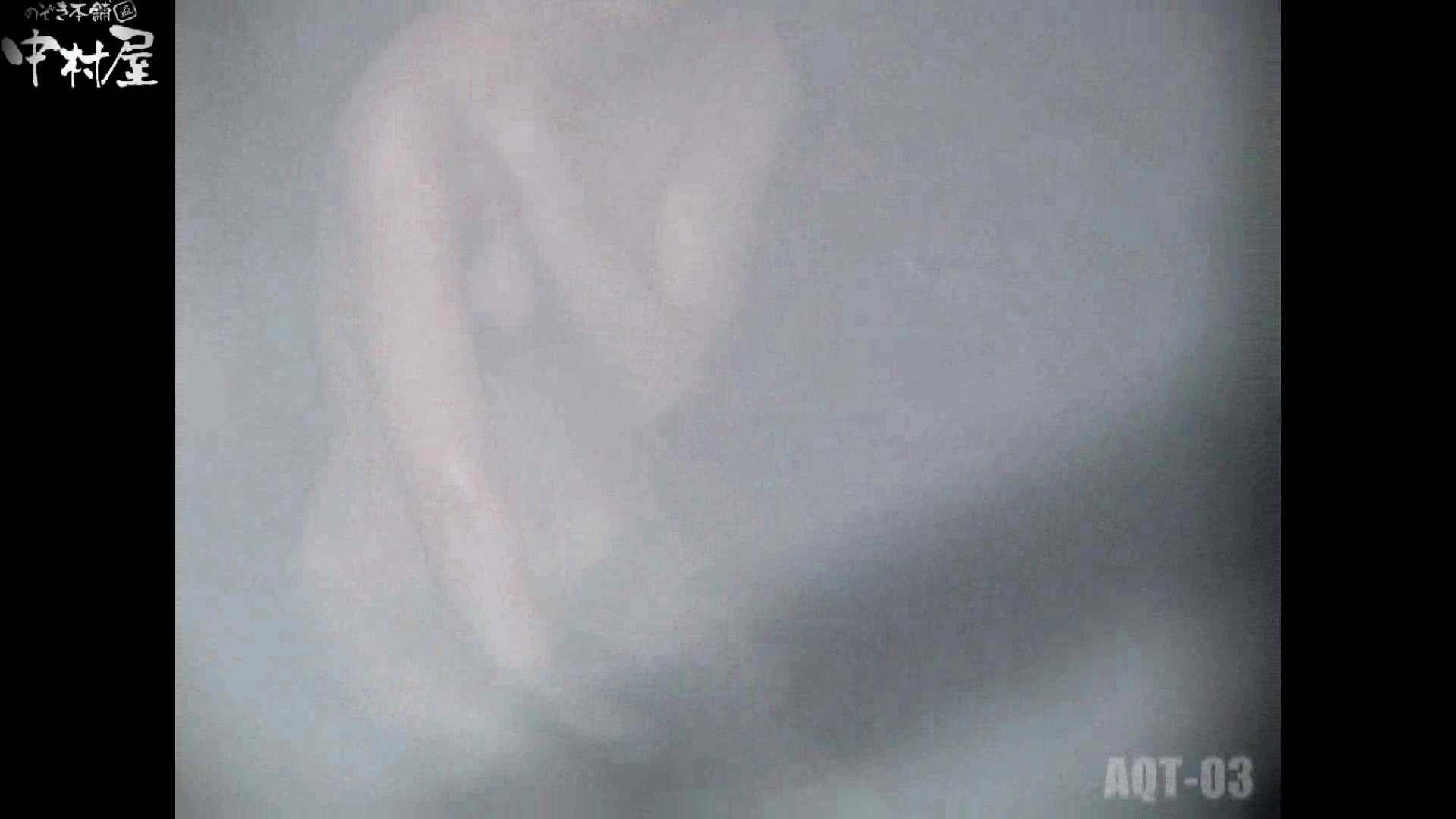 Aquaな露天風呂Vol.867潜入盗撮露天風呂参判湯 其の六 盗撮師作品  89pic 76
