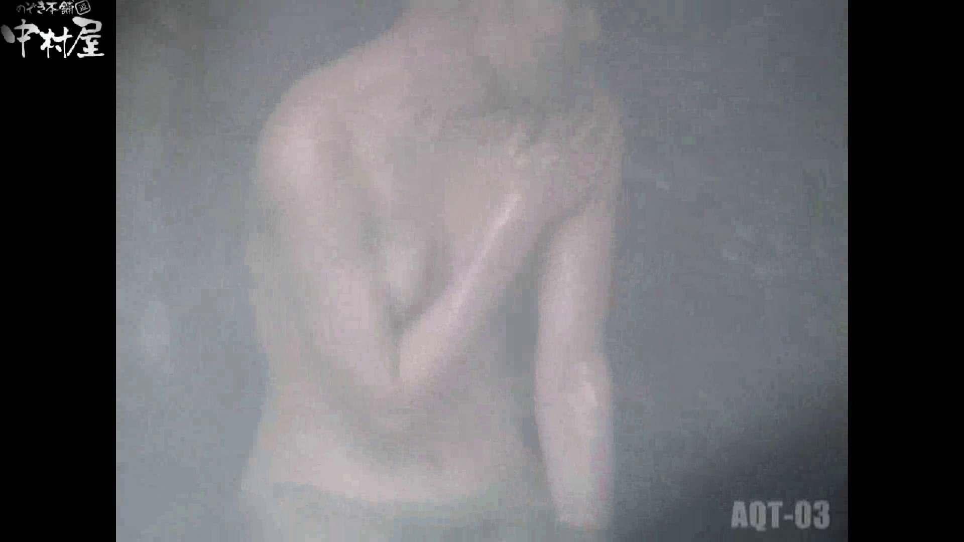 Aquaな露天風呂Vol.867潜入盗撮露天風呂参判湯 其の六 美しいOLの裸体 エロ無料画像 89pic 82