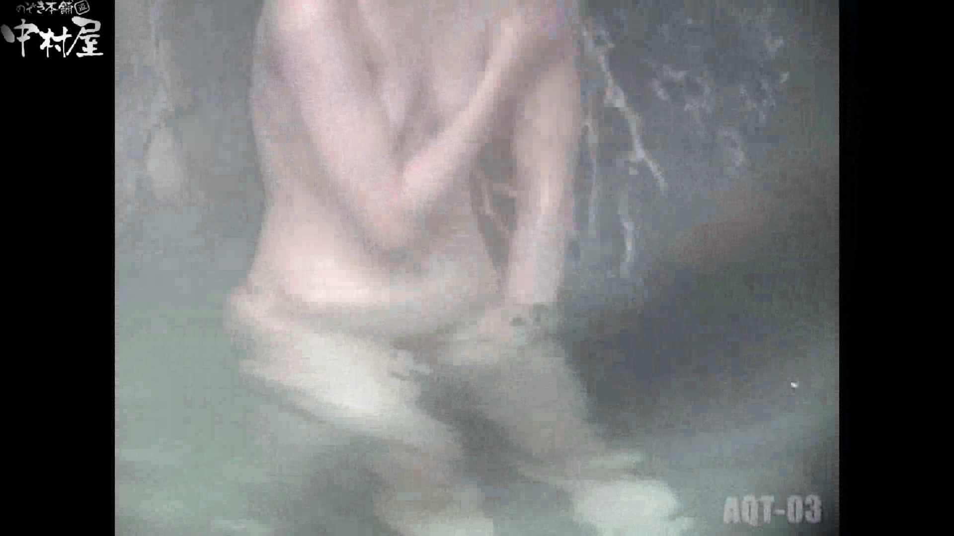 Aquaな露天風呂Vol.867潜入盗撮露天風呂参判湯 其の六 盗撮師作品  89pic 84
