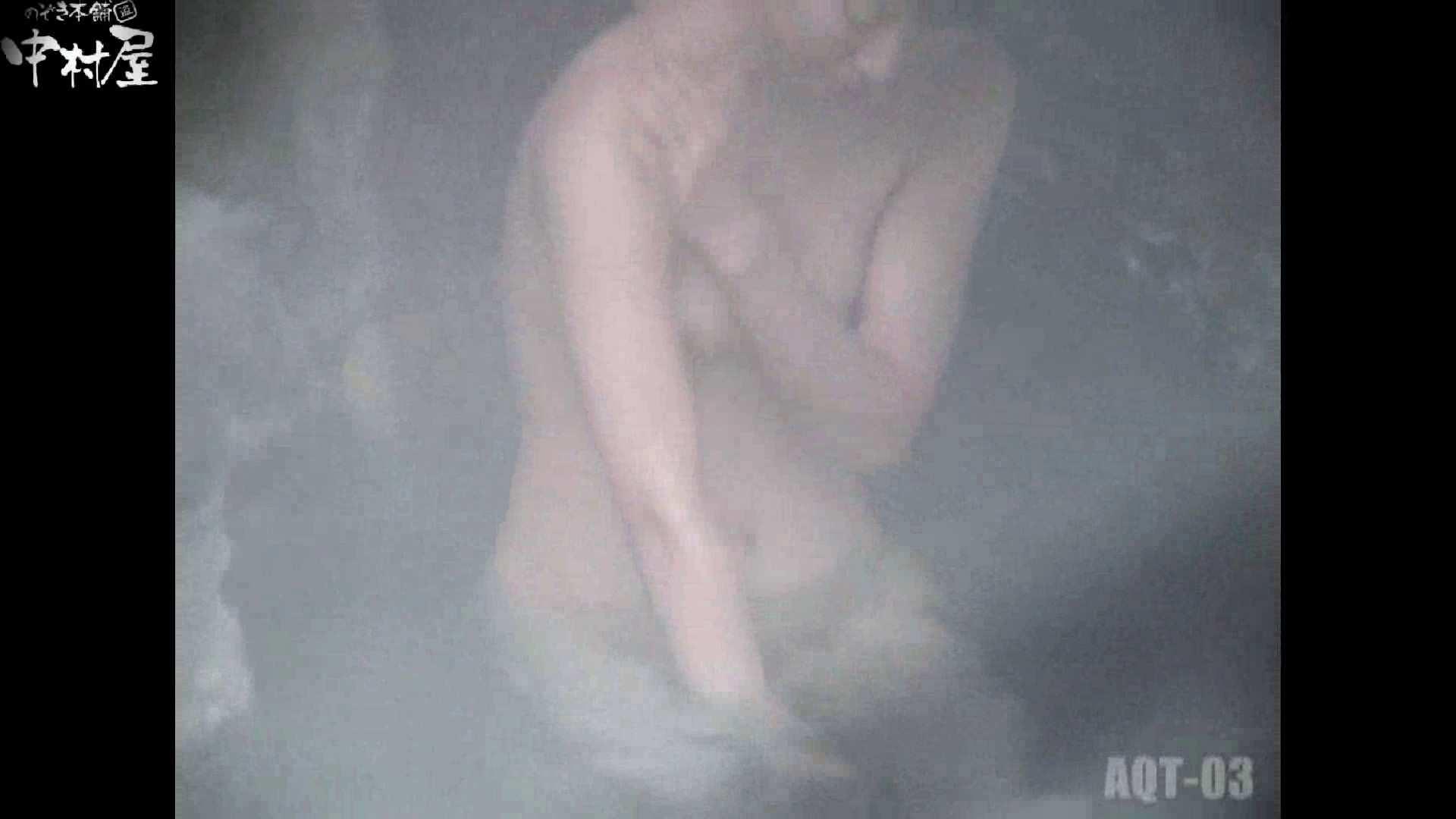 Aquaな露天風呂Vol.867潜入盗撮露天風呂参判湯 其の六 盗撮師作品  89pic 88