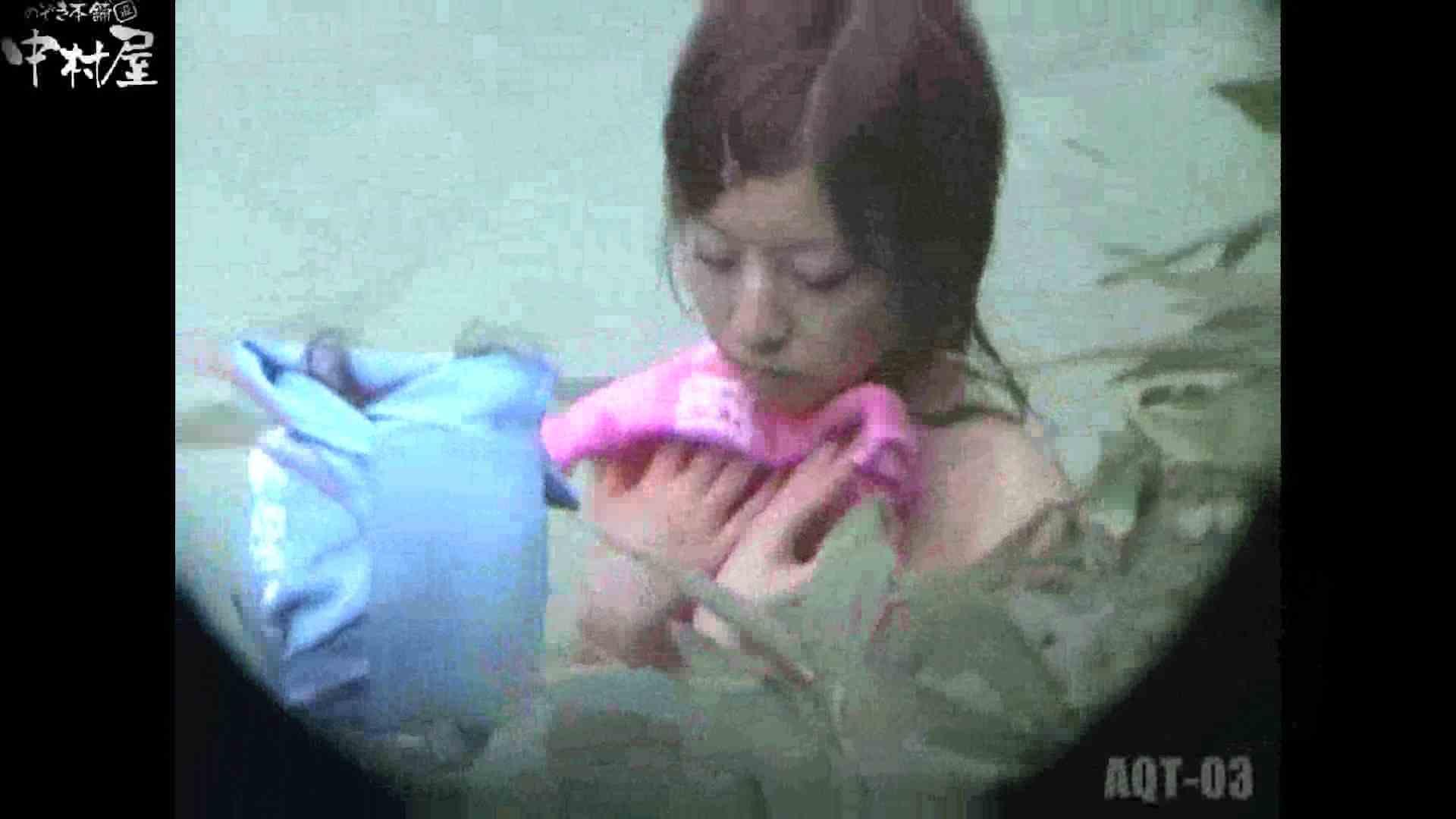 エッチ 熟女 Aquaな露天風呂Vol.867潜入盗撮露天風呂参判湯 其の七 のぞき本舗 中村屋