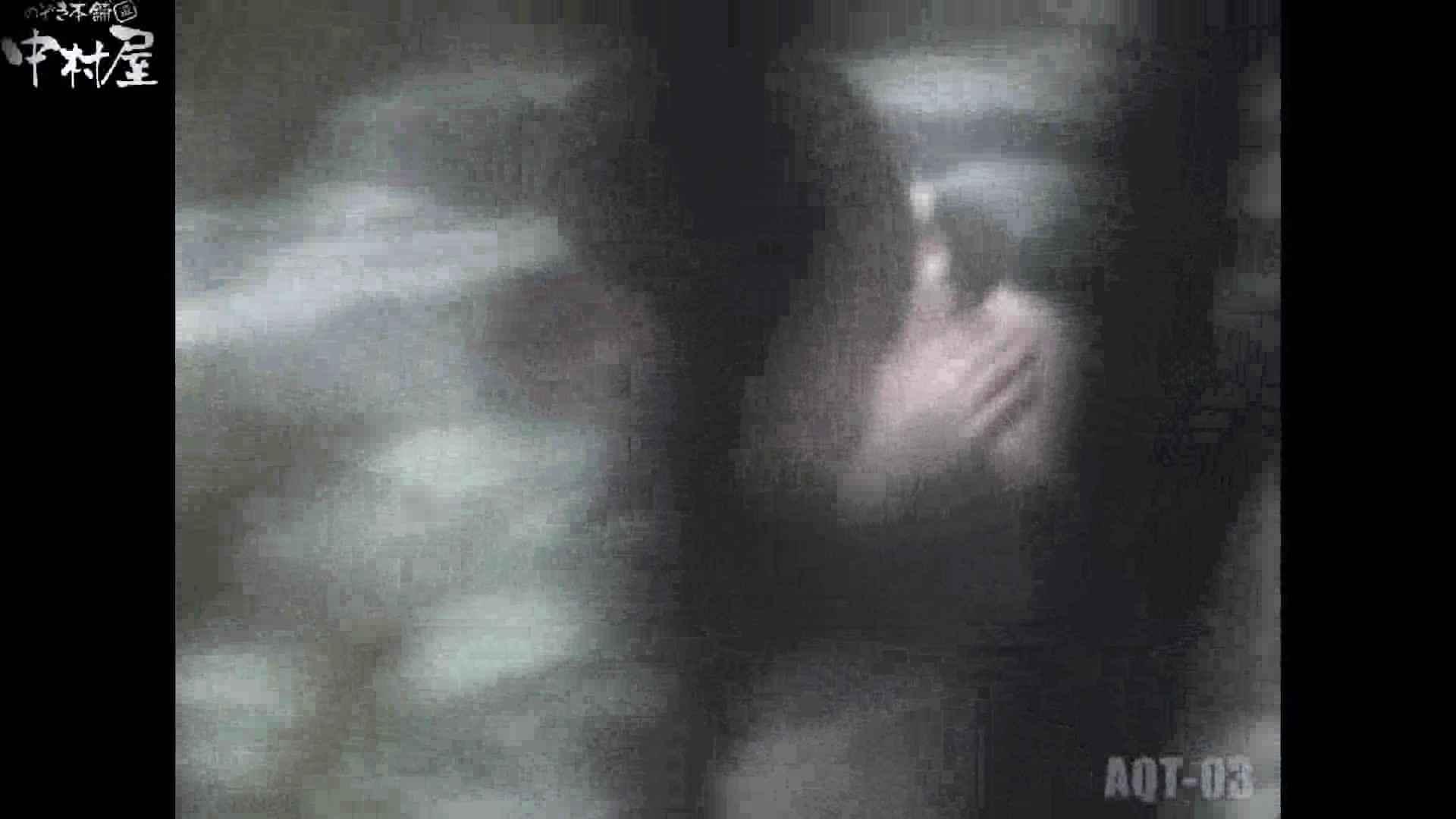 エッチ 熟女|Aquaな露天風呂Vol.867潜入盗撮露天風呂参判湯 其の八|のぞき本舗 中村屋