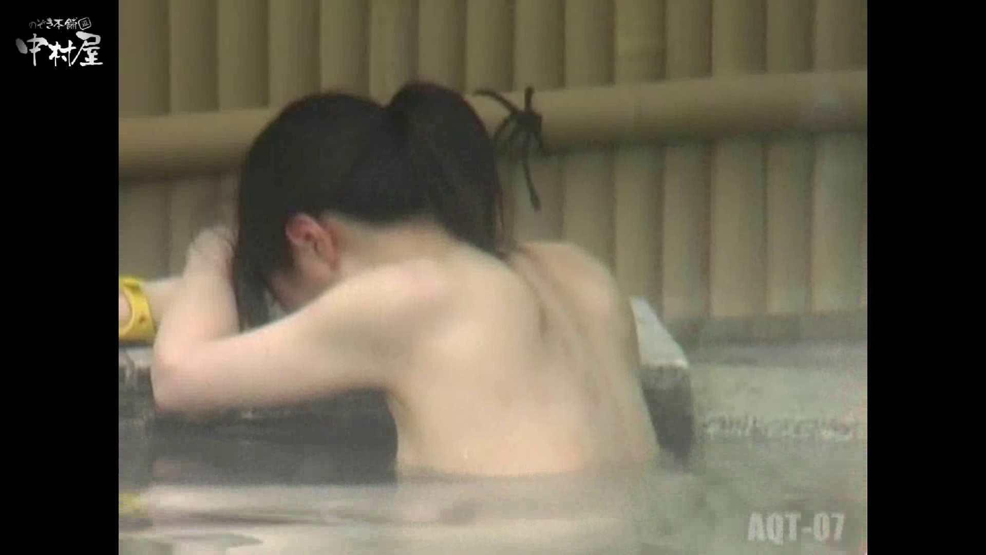 Aquaな露天風呂Vol.871潜入盗撮露天風呂七判湯 其の弐 美しいOLの裸体 のぞき動画画像 75pic 46