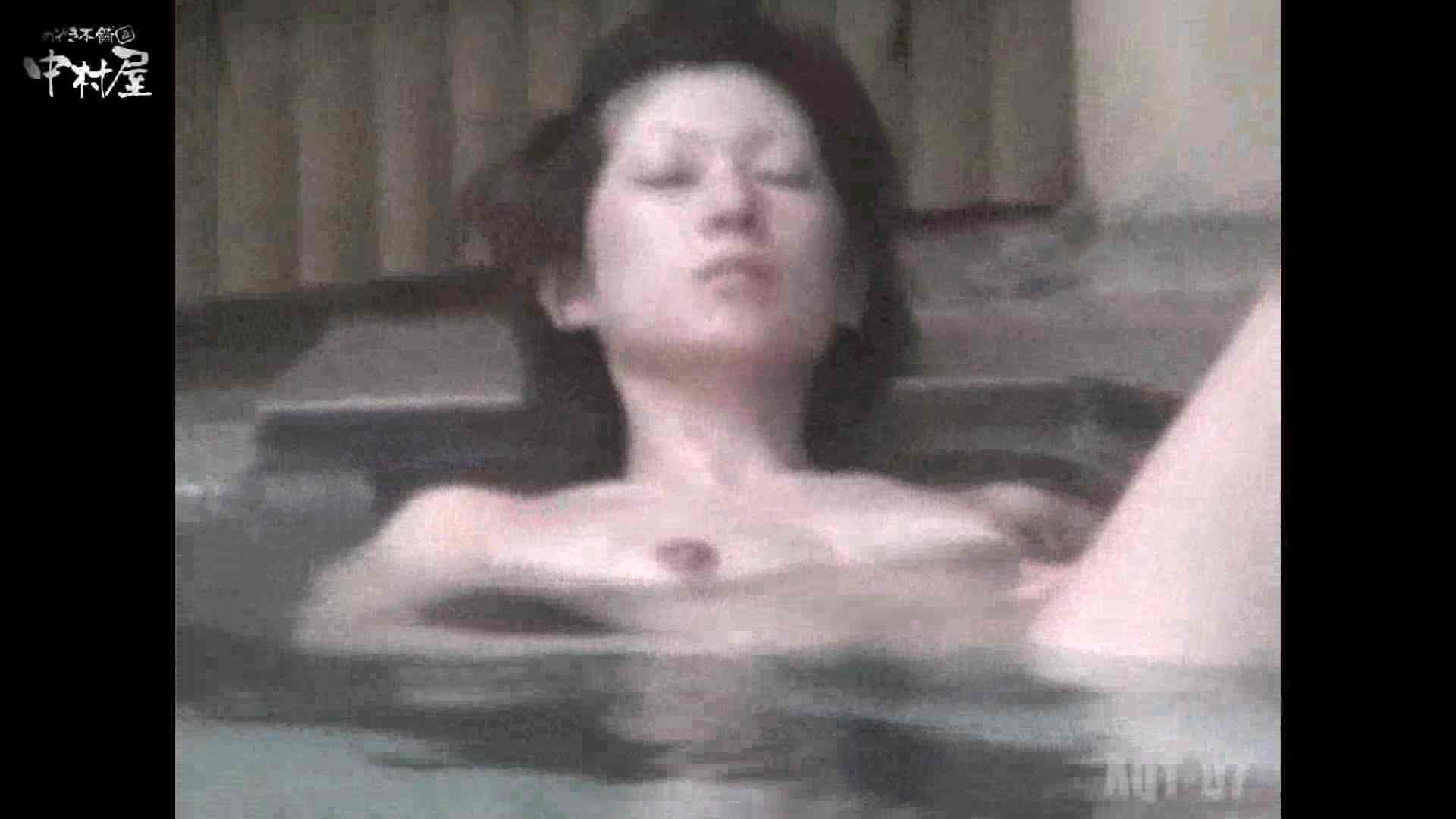 Aquaな露天風呂Vol.871潜入盗撮露天風呂七判湯 其の三 美しいOLの裸体  73pic 12