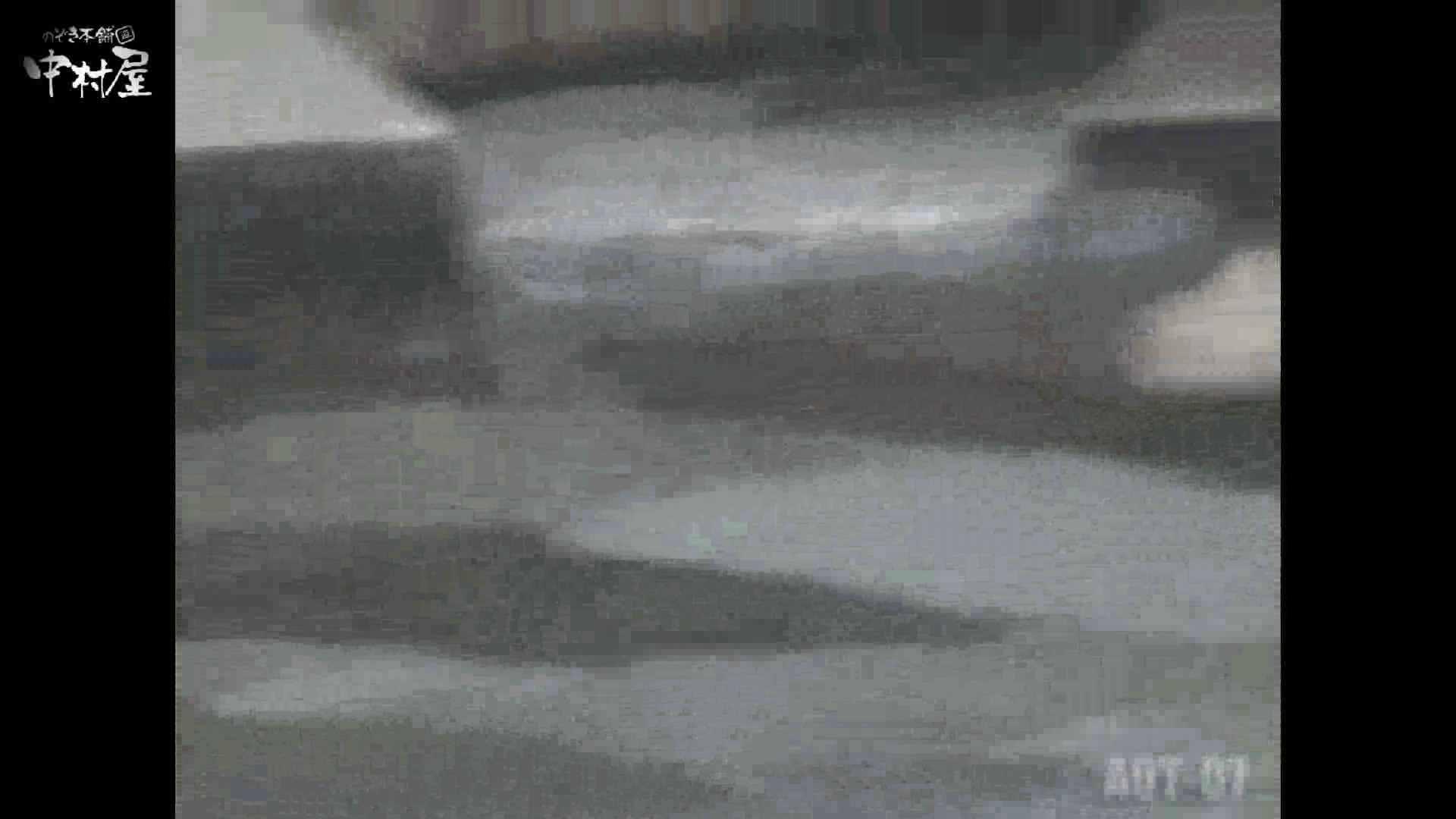 Aquaな露天風呂Vol.871潜入盗撮露天風呂七判湯 其の三 盗撮師作品 オメコ動画キャプチャ 73pic 14
