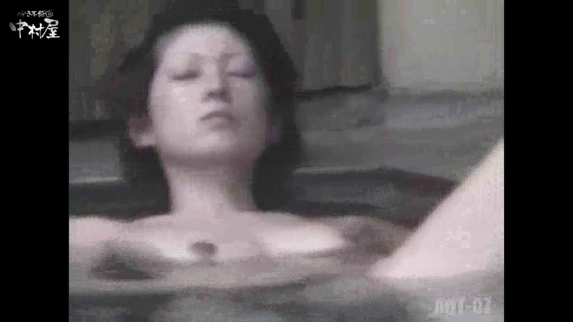Aquaな露天風呂Vol.871潜入盗撮露天風呂七判湯 其の三 潜入突撃 性交動画流出 73pic 15