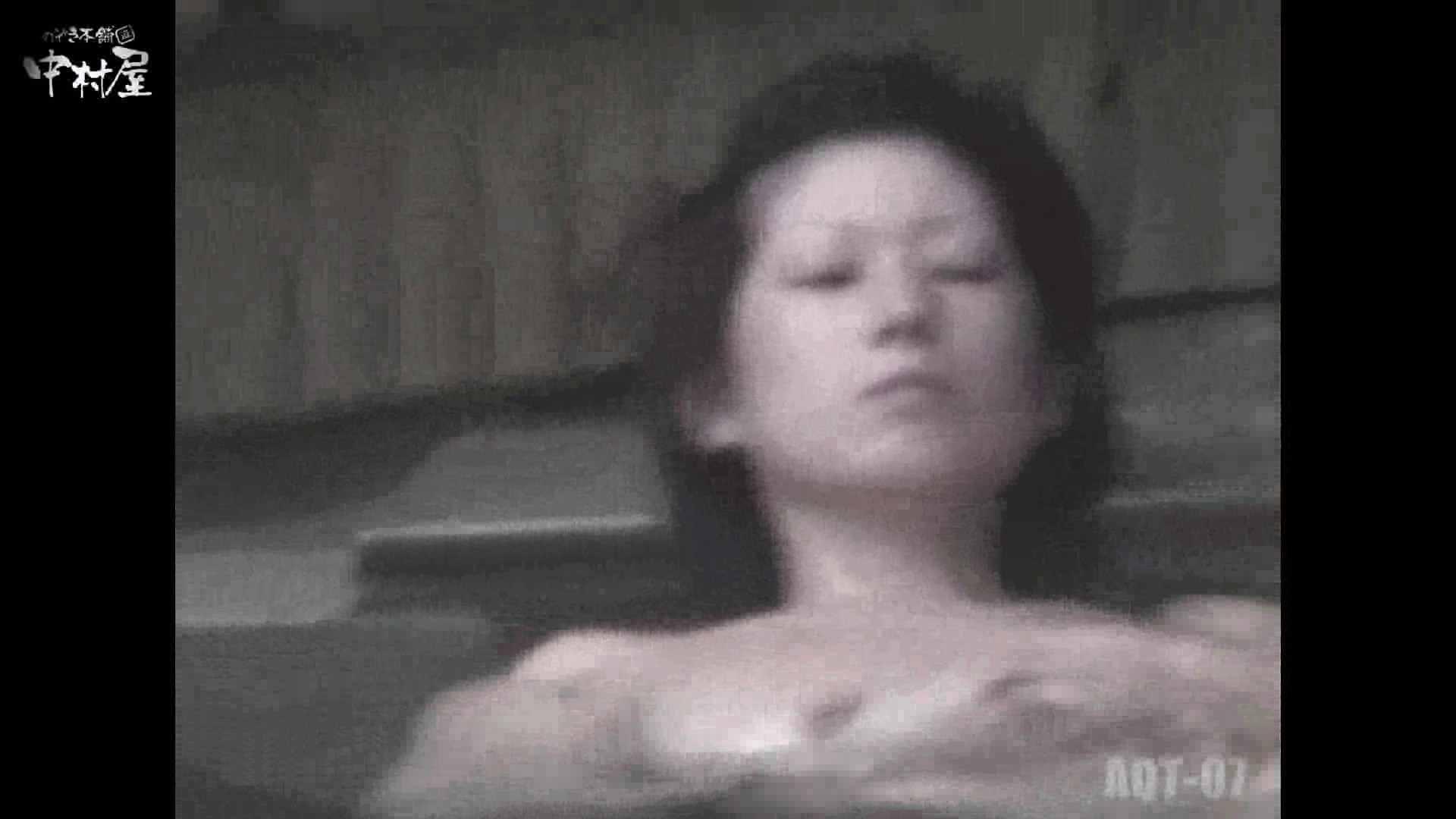 Aquaな露天風呂Vol.871潜入盗撮露天風呂七判湯 其の三 美しいOLの裸体  73pic 16