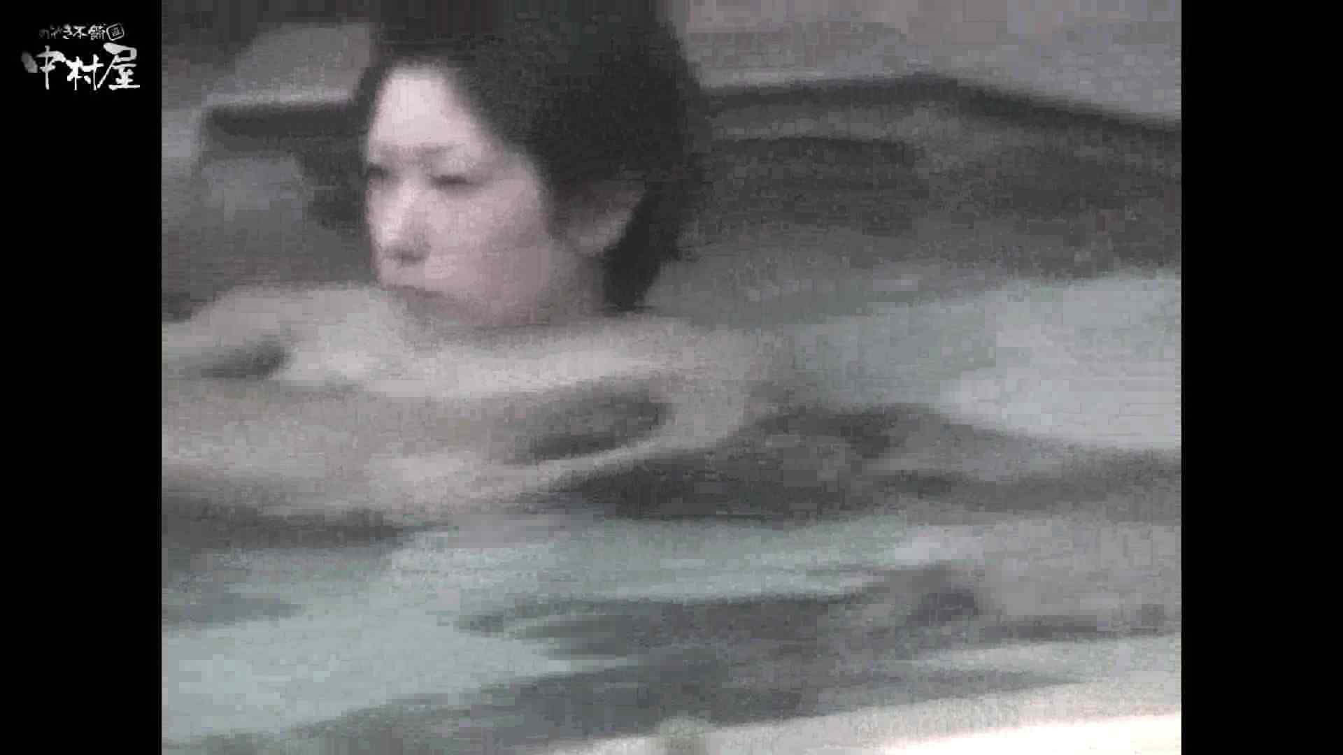 Aquaな露天風呂Vol.871潜入盗撮露天風呂七判湯 其の三 盗撮師作品 オメコ動画キャプチャ 73pic 18