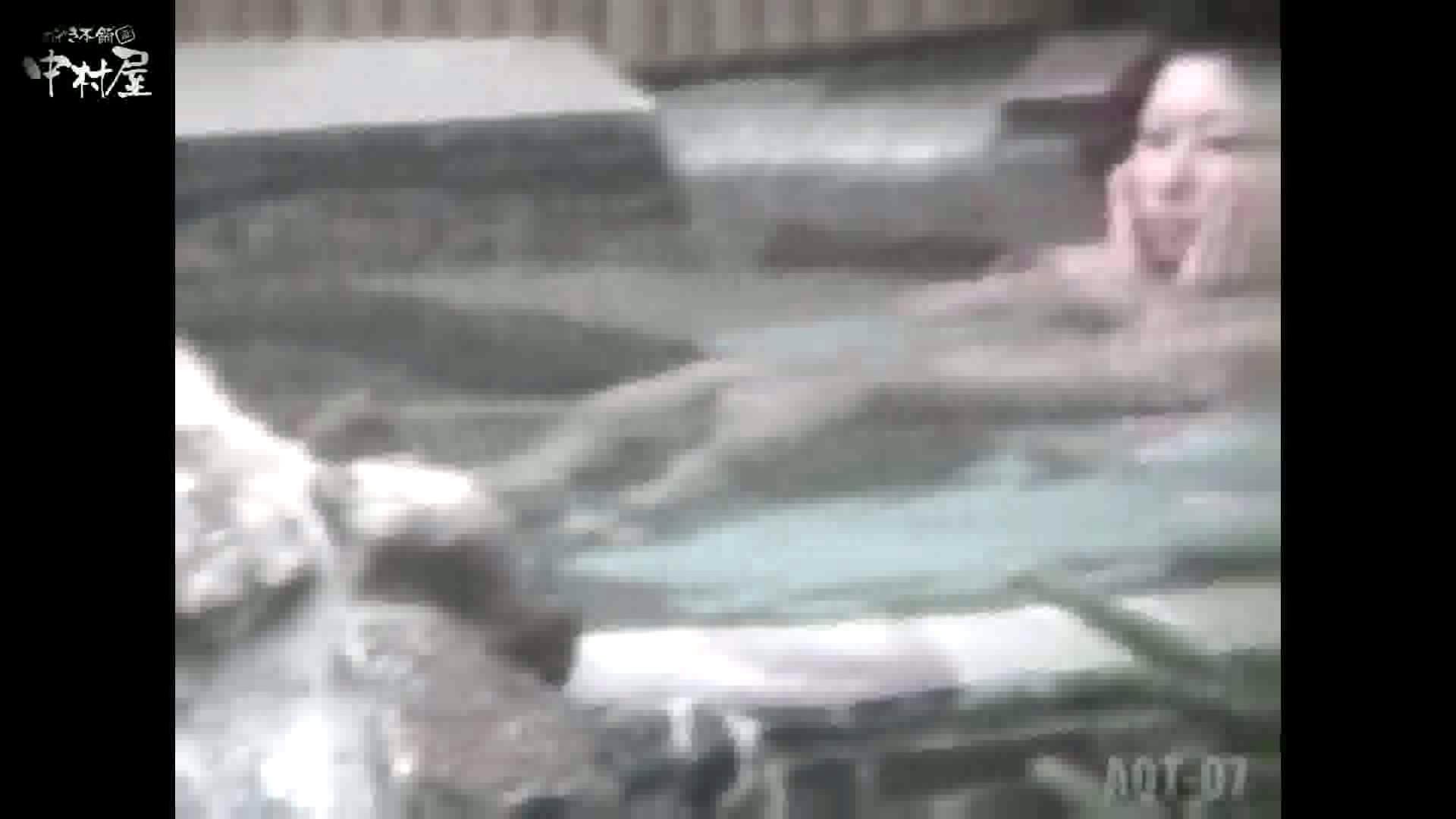 Aquaな露天風呂Vol.871潜入盗撮露天風呂七判湯 其の三 潜入突撃 性交動画流出 73pic 19