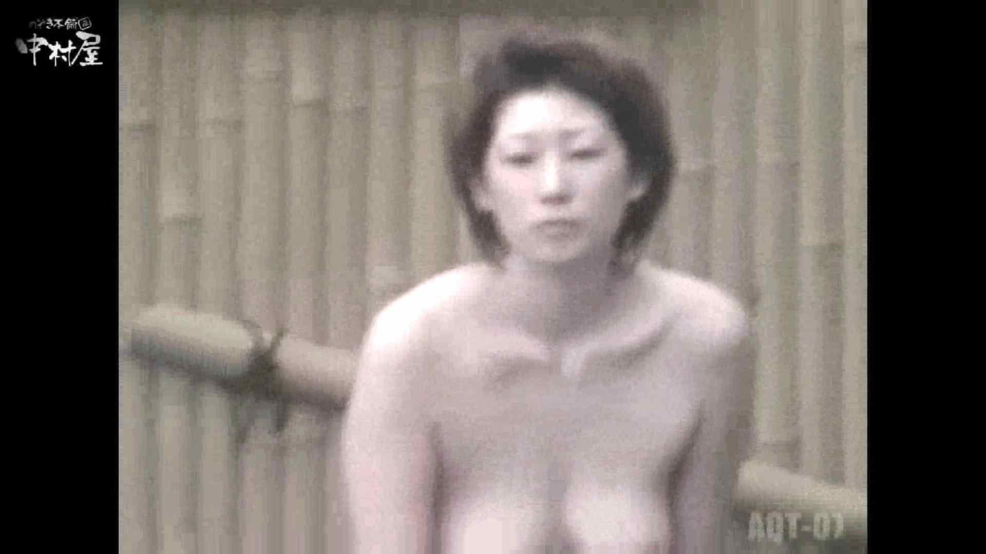 Aquaな露天風呂Vol.871潜入盗撮露天風呂七判湯 其の三 美しいOLの裸体  73pic 24