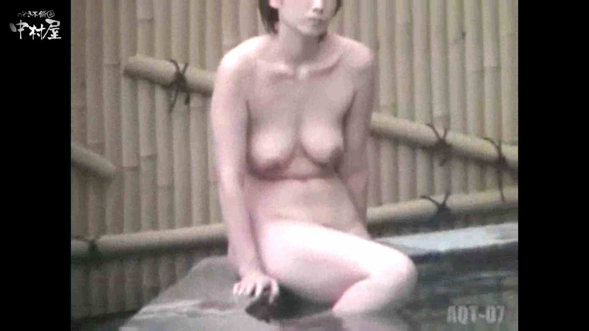Aquaな露天風呂Vol.871潜入盗撮露天風呂七判湯 其の三 美しいOLの裸体  73pic 28