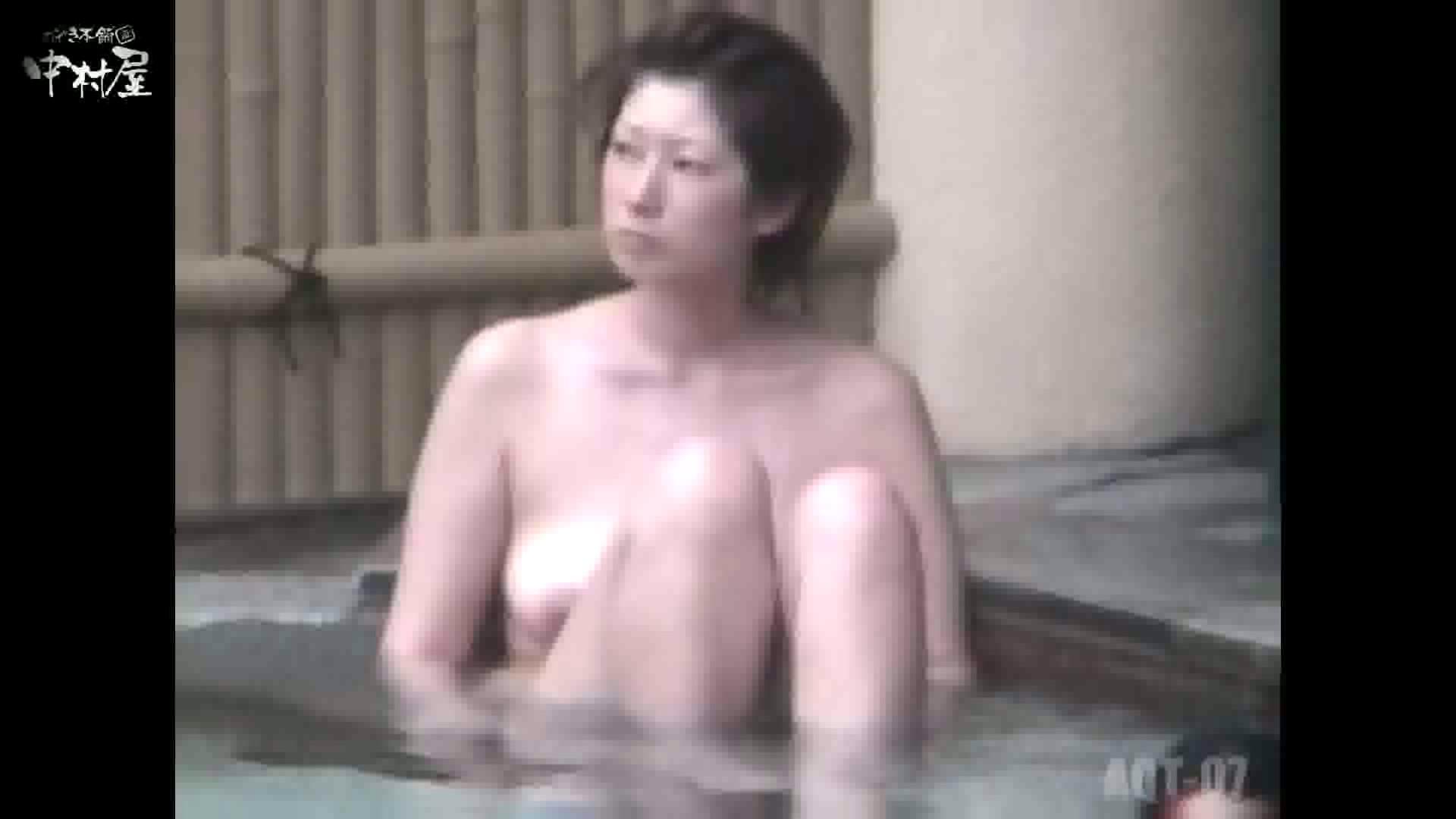 Aquaな露天風呂Vol.871潜入盗撮露天風呂七判湯 其の三 美しいOLの裸体   露天風呂突入  73pic 45