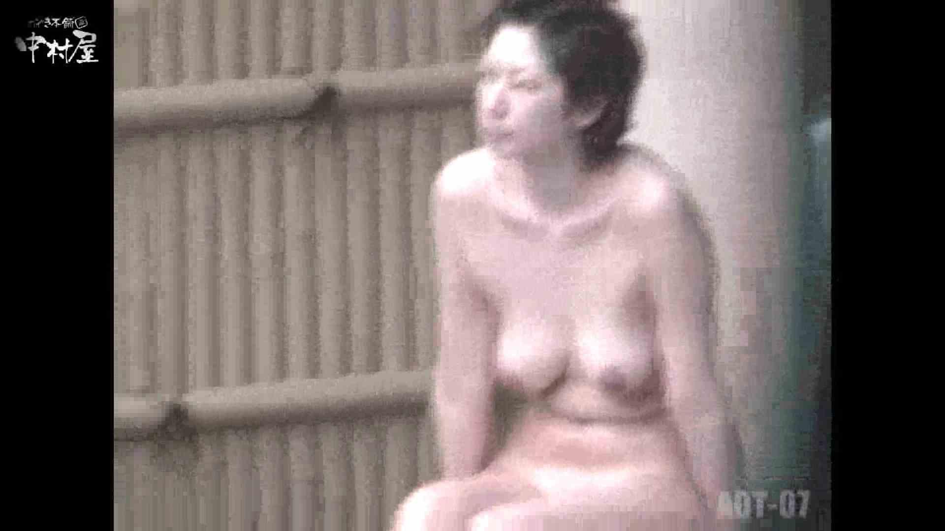 Aquaな露天風呂Vol.871潜入盗撮露天風呂七判湯 其の三 美しいOLの裸体  73pic 48