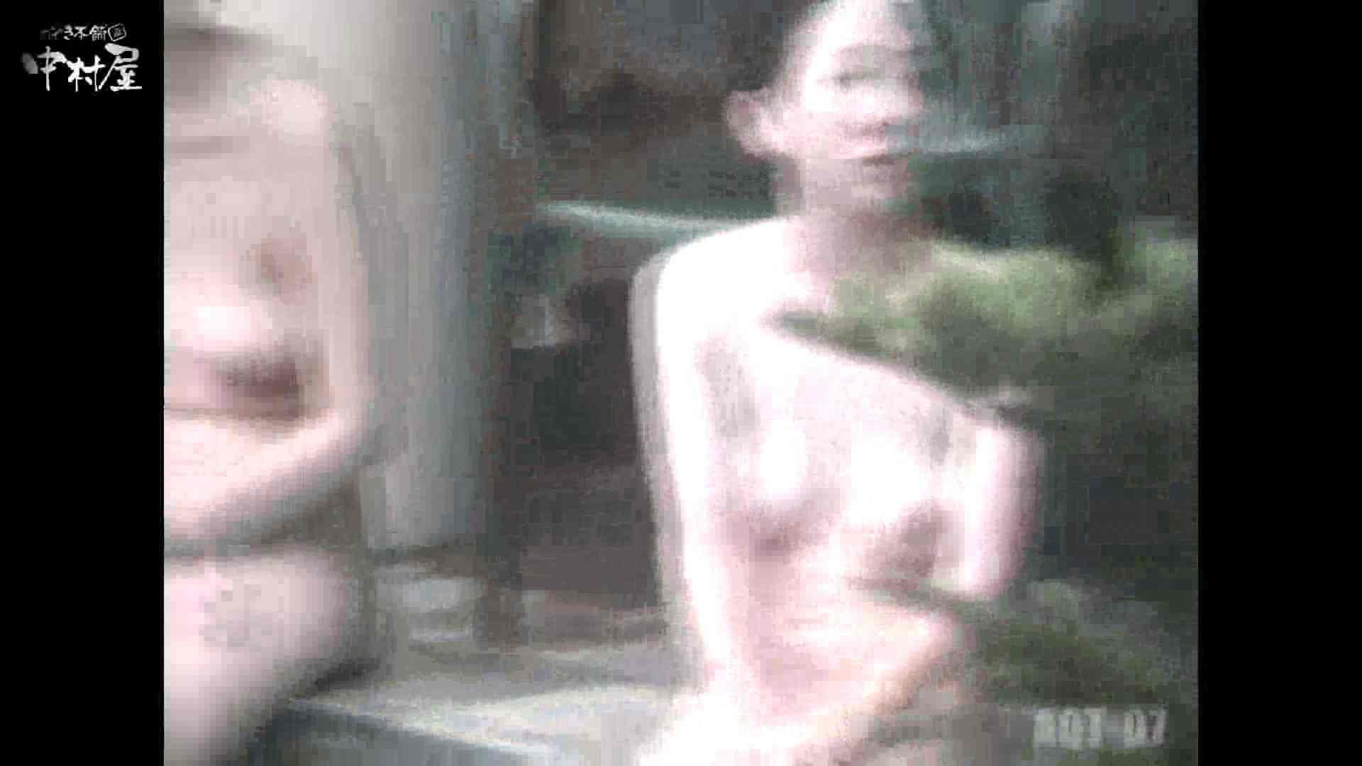 Aquaな露天風呂Vol.871潜入盗撮露天風呂七判湯 其の三 美しいOLの裸体   露天風呂突入  73pic 57