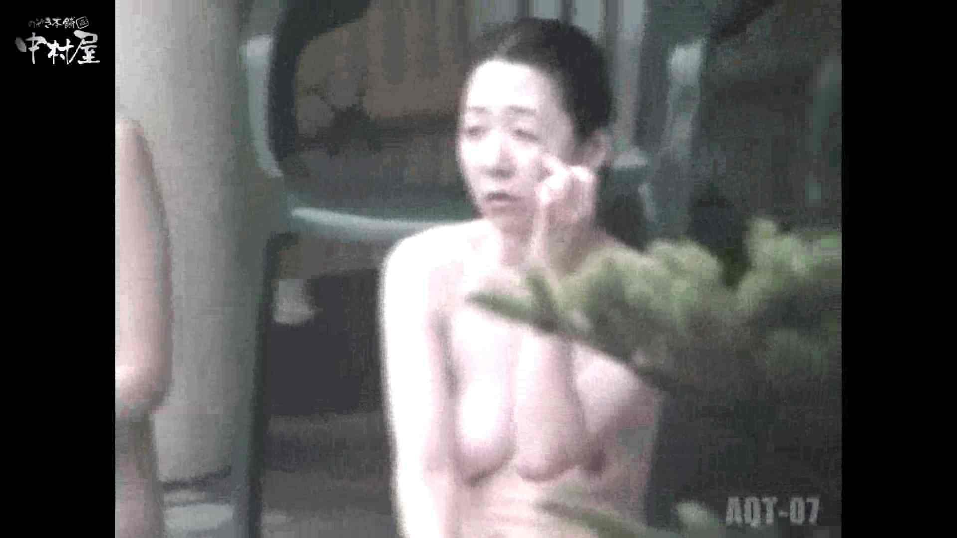 Aquaな露天風呂Vol.871潜入盗撮露天風呂七判湯 其の三 美しいOLの裸体  73pic 60