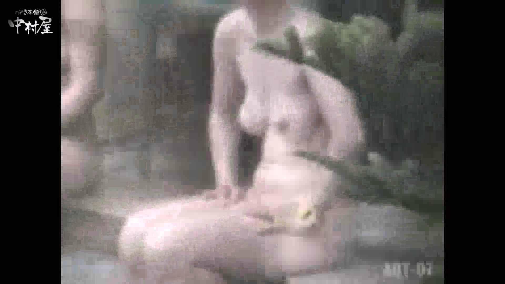 Aquaな露天風呂Vol.871潜入盗撮露天風呂七判湯 其の三 美しいOLの裸体  73pic 68