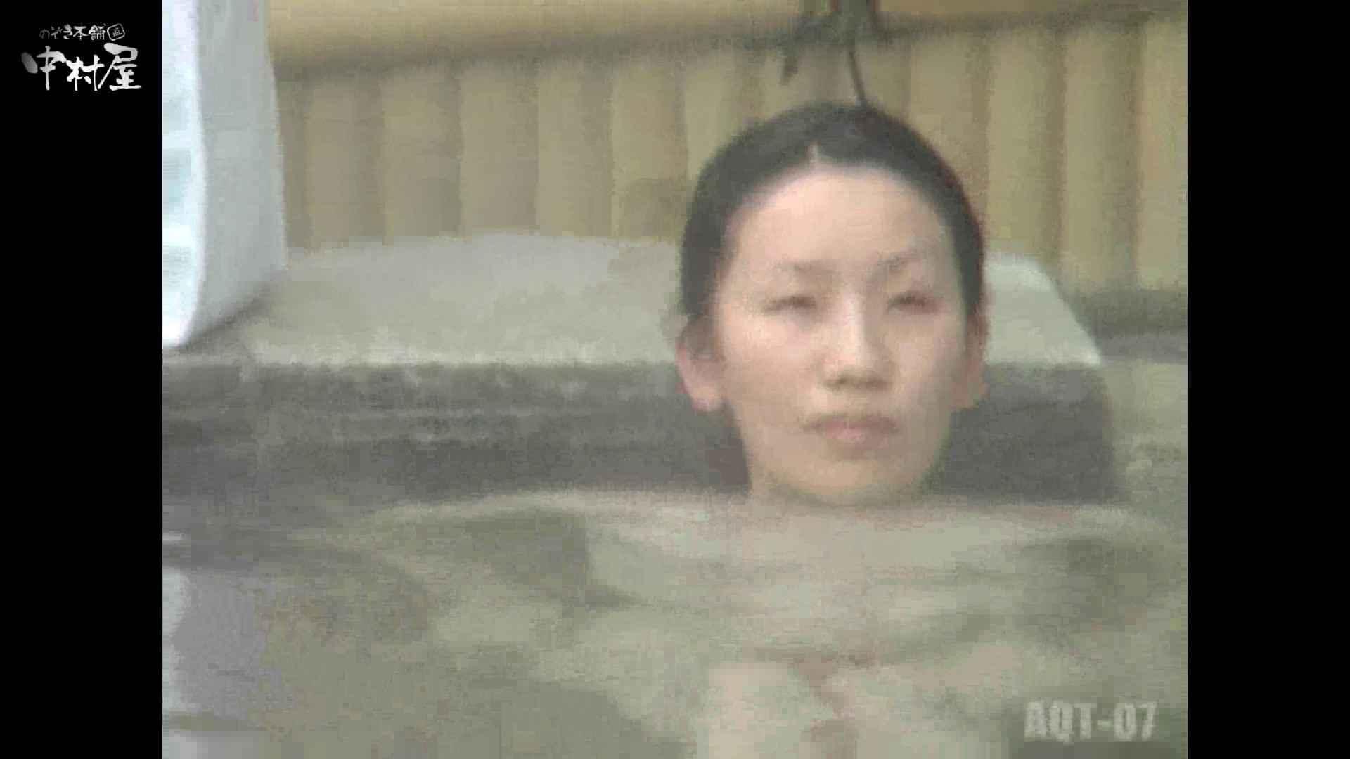 Aquaな露天風呂Vol.871潜入盗撮露天風呂七判湯 其の六 美しいOLの裸体  80pic 8