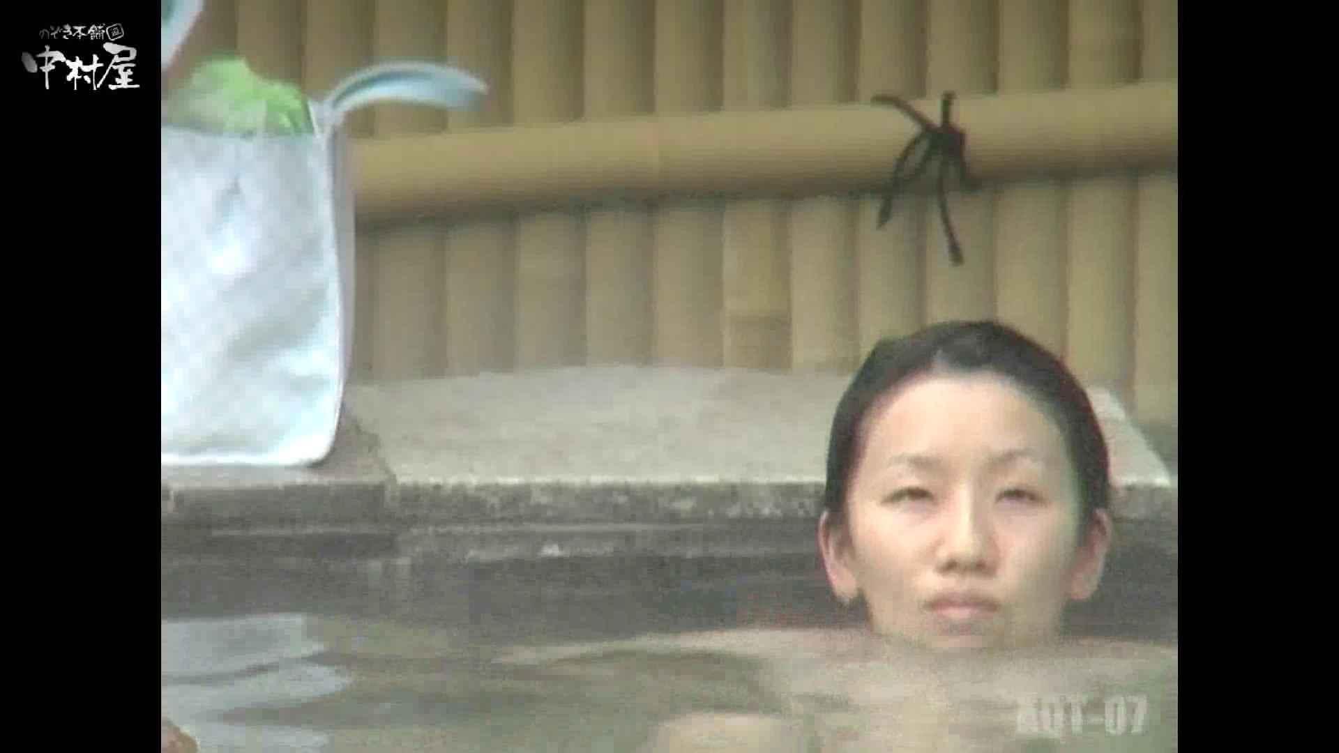 Aquaな露天風呂Vol.871潜入盗撮露天風呂七判湯 其の六 美しいOLの裸体  80pic 20