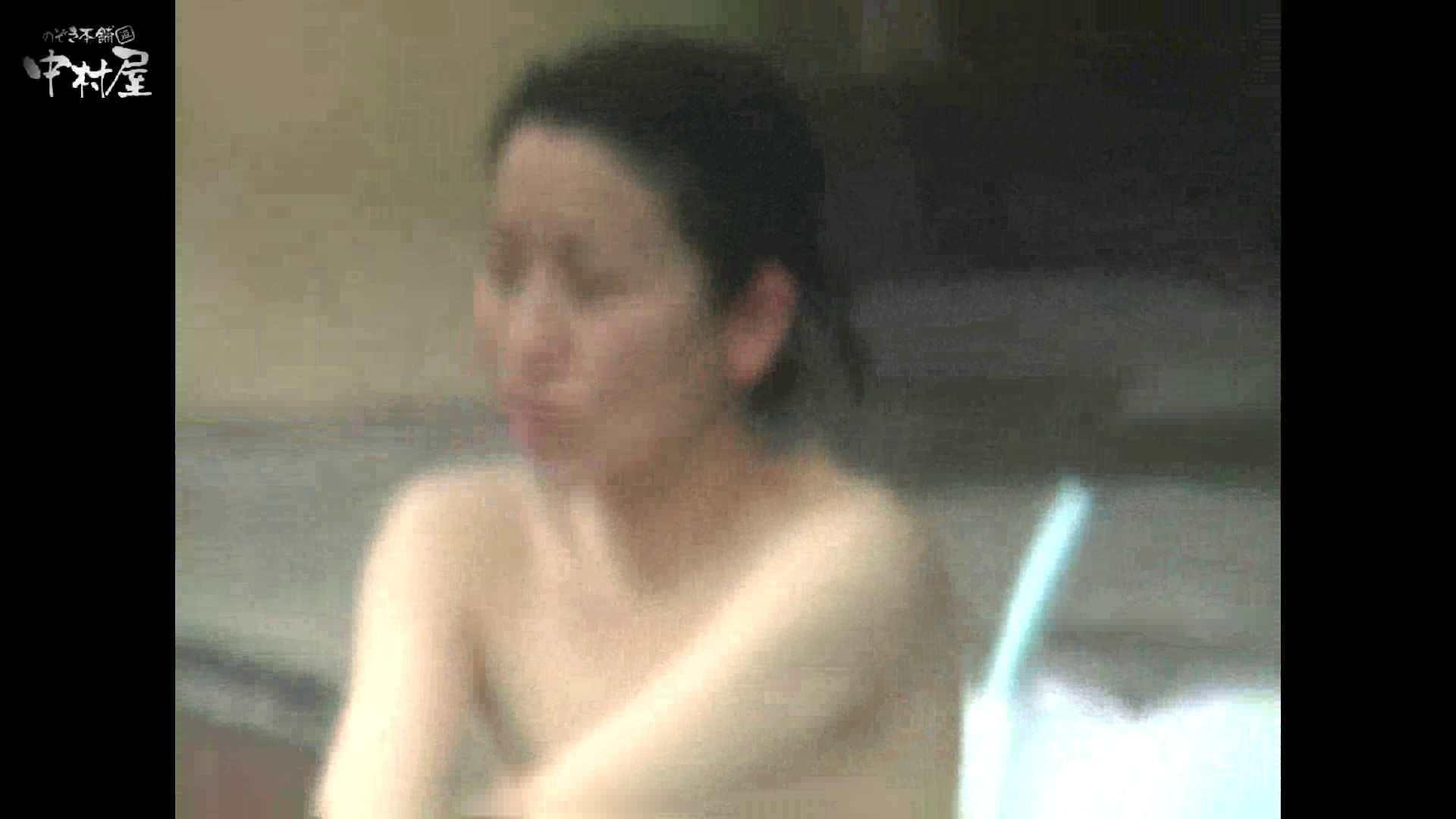 Aquaな露天風呂Vol.871潜入盗撮露天風呂七判湯 其の六 美しいOLの裸体  80pic 40