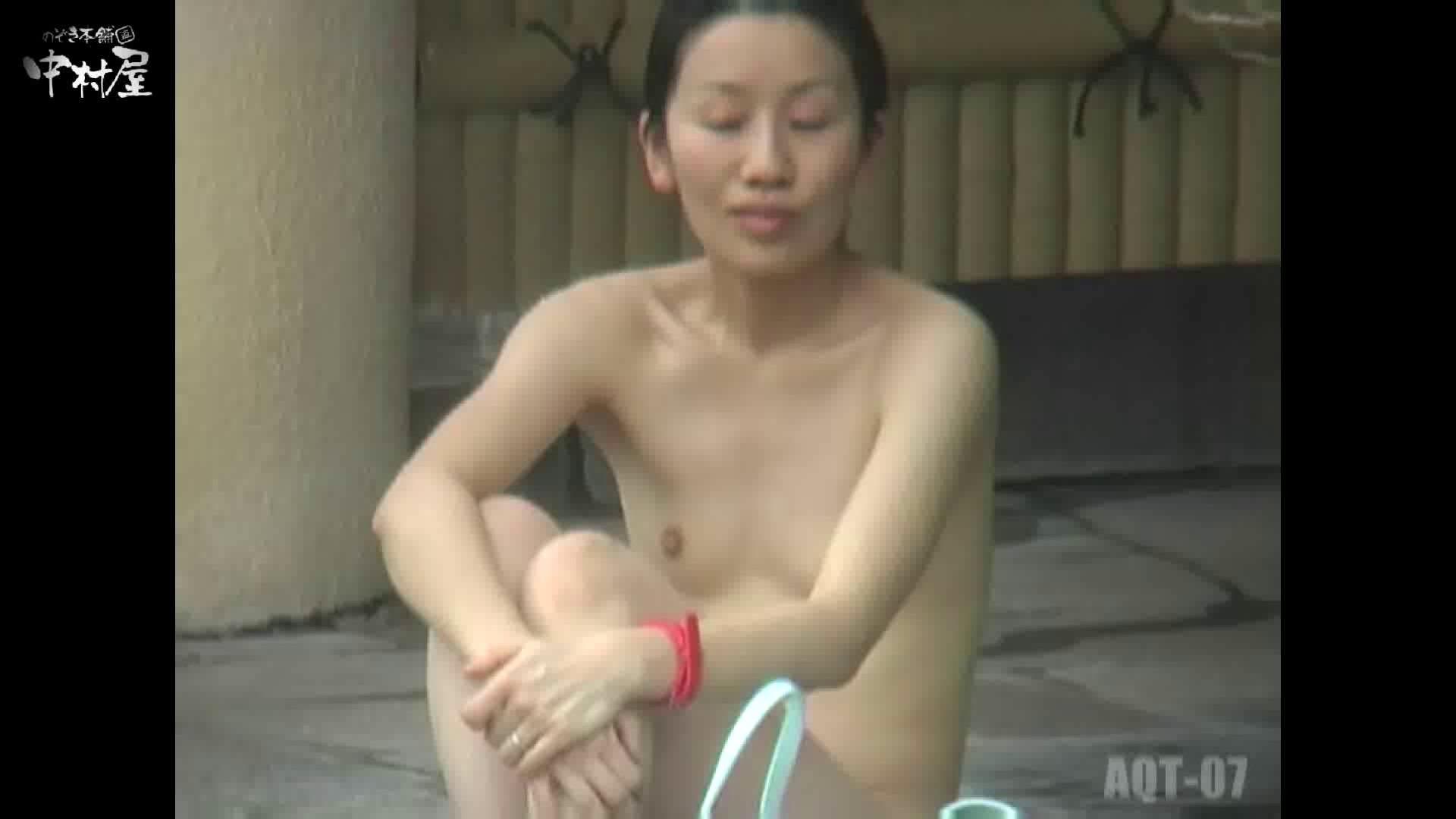 Aquaな露天風呂Vol.871潜入盗撮露天風呂七判湯 其の六 美しいOLの裸体  80pic 60