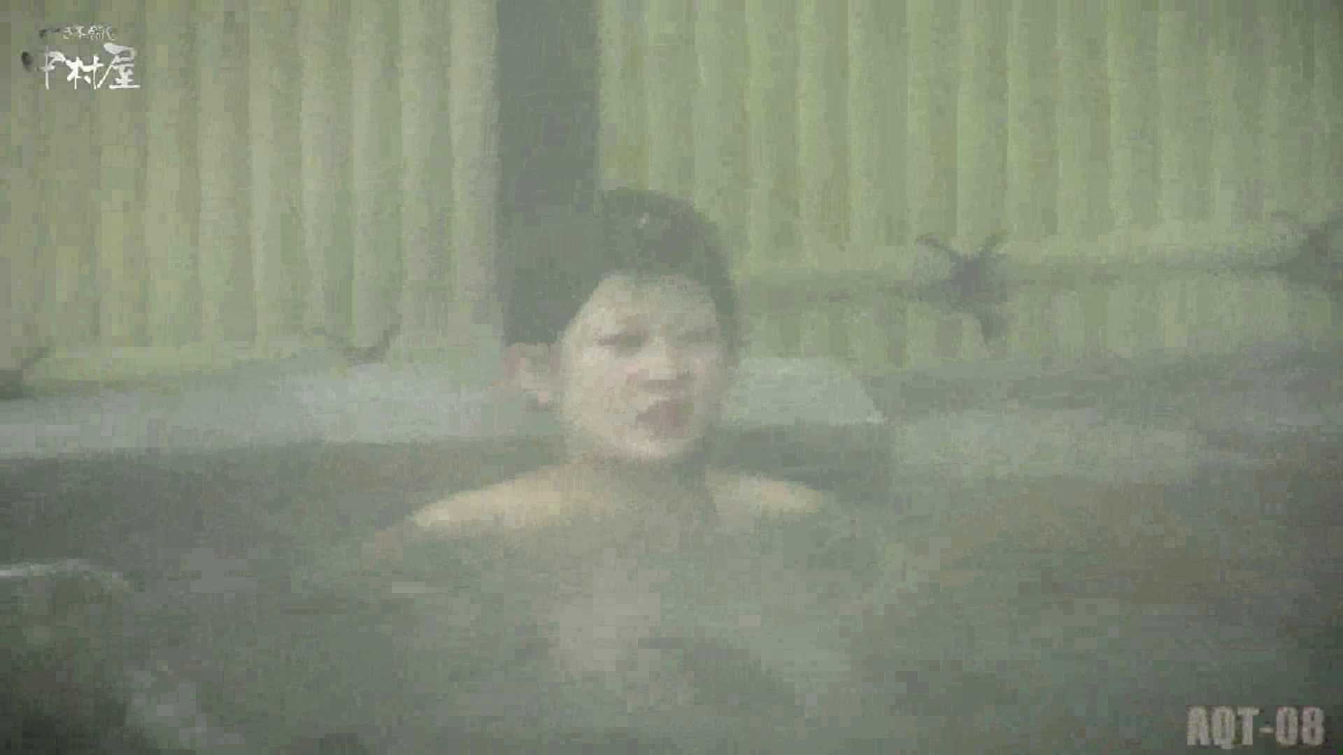 Aquaな露天風呂Vol.872潜入盗撮露天風呂八判湯 其の五 美しいOLの裸体 オメコ動画キャプチャ 85pic 2