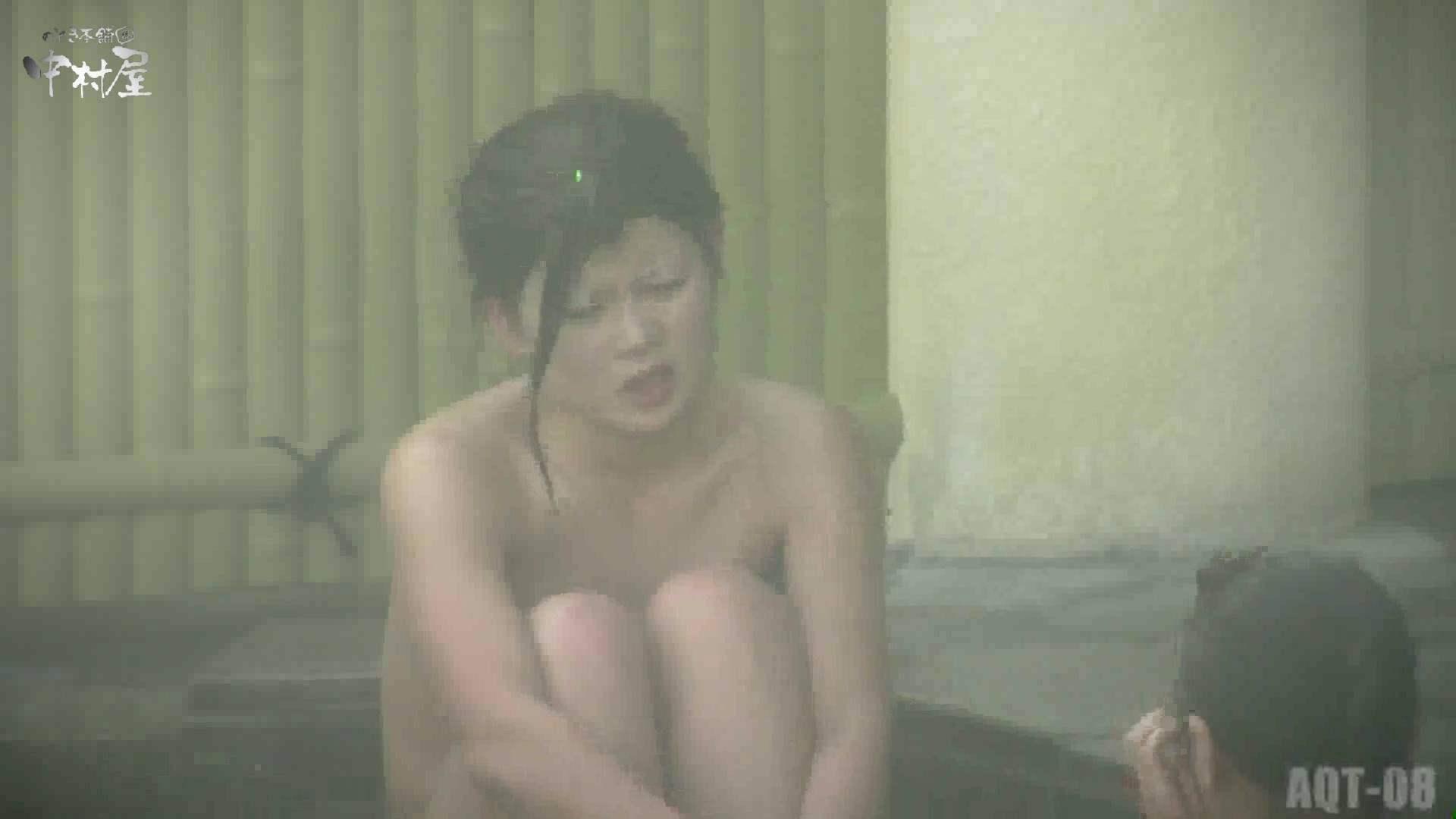 Aquaな露天風呂Vol.872潜入盗撮露天風呂八判湯 其の五 露天風呂突入 オメコ動画キャプチャ 85pic 7