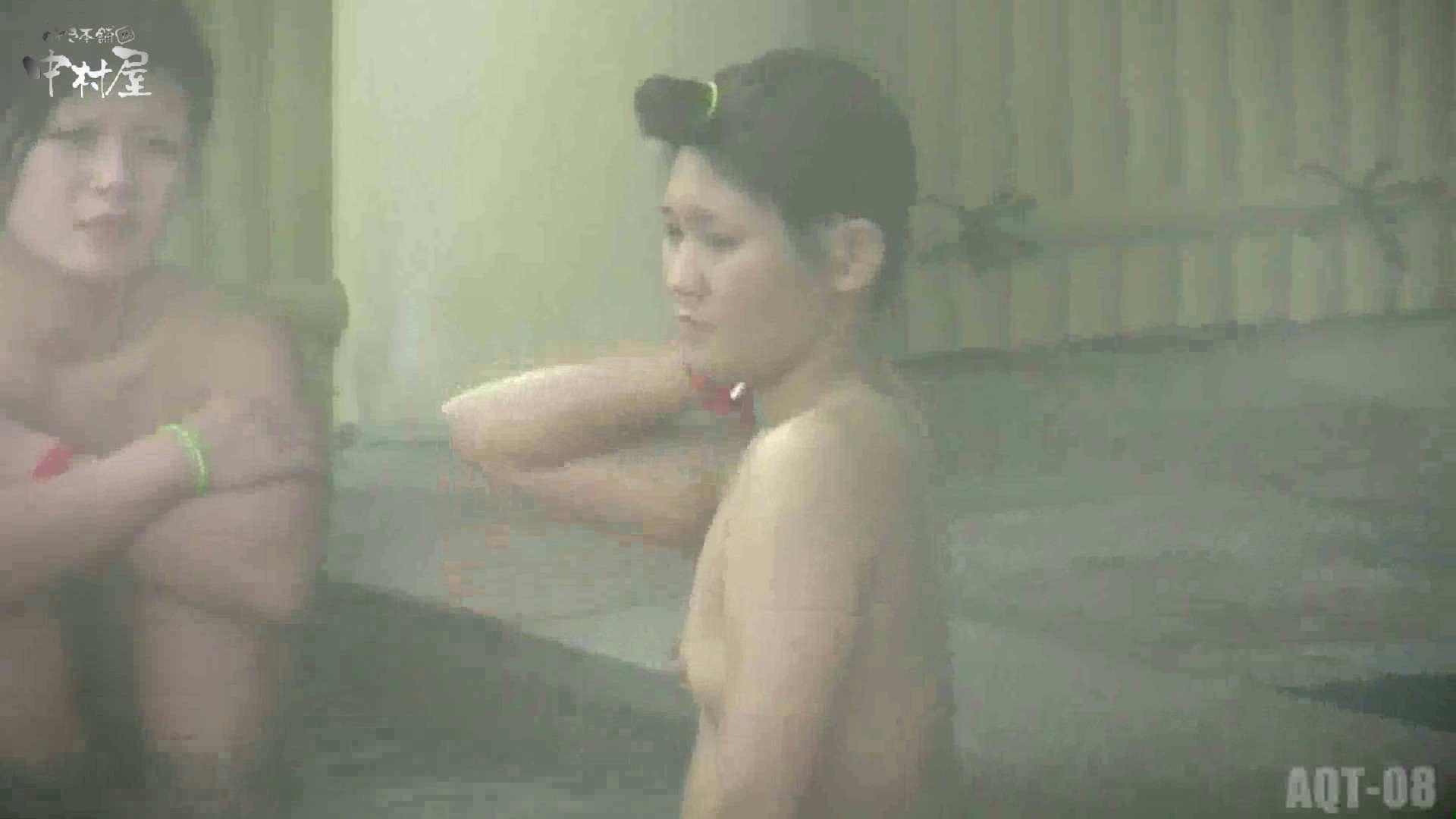 Aquaな露天風呂Vol.872潜入盗撮露天風呂八判湯 其の五 美しいOLの裸体 オメコ動画キャプチャ 85pic 10