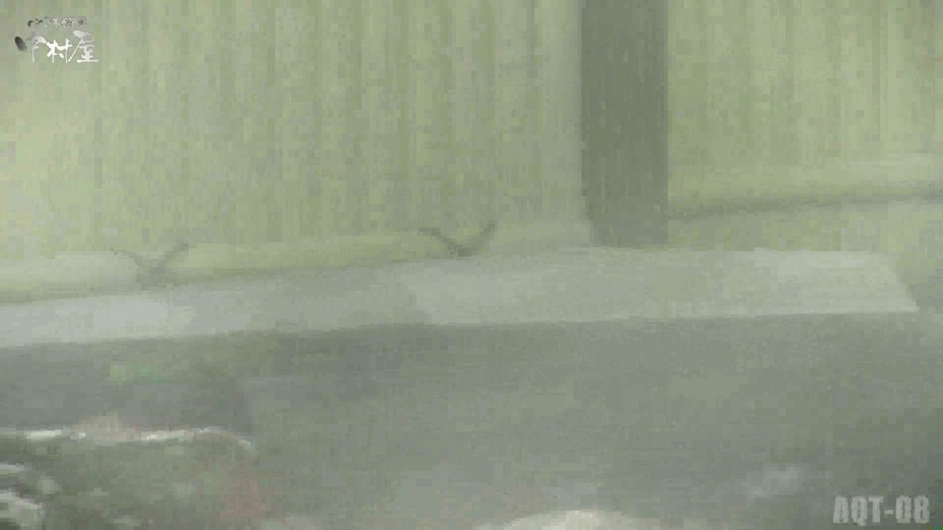 Aquaな露天風呂Vol.872潜入盗撮露天風呂八判湯 其の五 潜入突撃  85pic 16