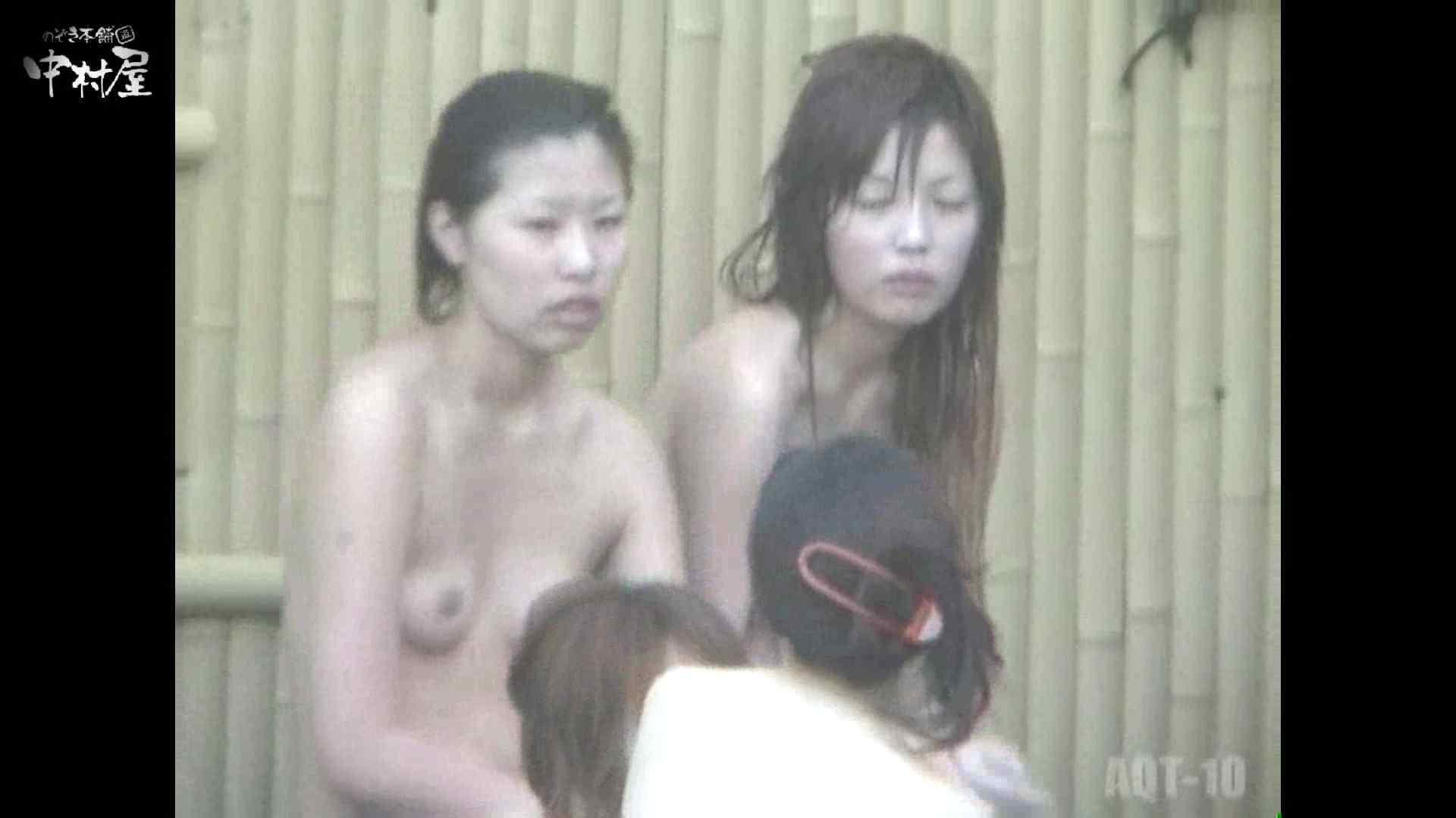 Aquaな露天風呂Vol.874潜入盗撮露天風呂十判湯 其の一 露天風呂突入  85pic 8