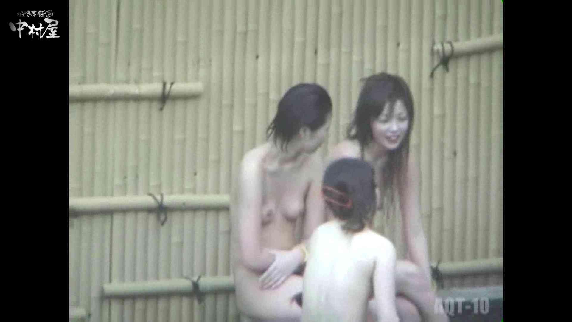 Aquaな露天風呂Vol.874潜入盗撮露天風呂十判湯 其の一 美しいOLの裸体 SEX無修正画像 85pic 54
