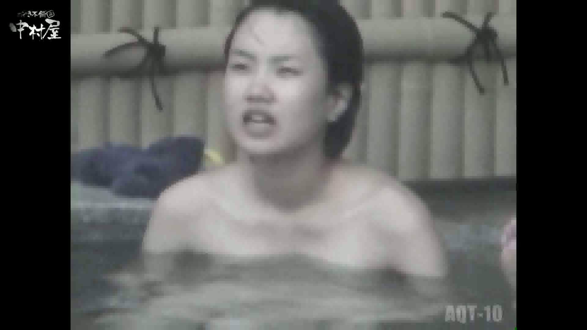 Aquaな露天風呂Vol.874潜入盗撮露天風呂十判湯 其の二 美しいOLの裸体 えろ無修正画像 90pic 14