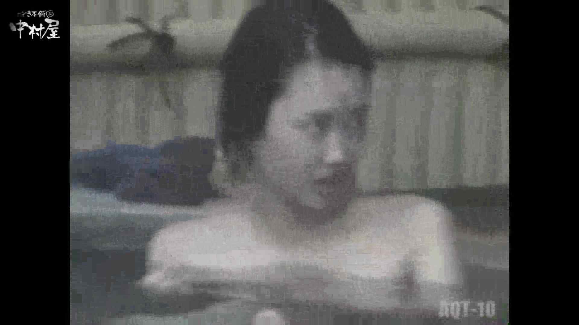 Aquaな露天風呂Vol.874潜入盗撮露天風呂十判湯 其の二 美しいOLの裸体 えろ無修正画像 90pic 30