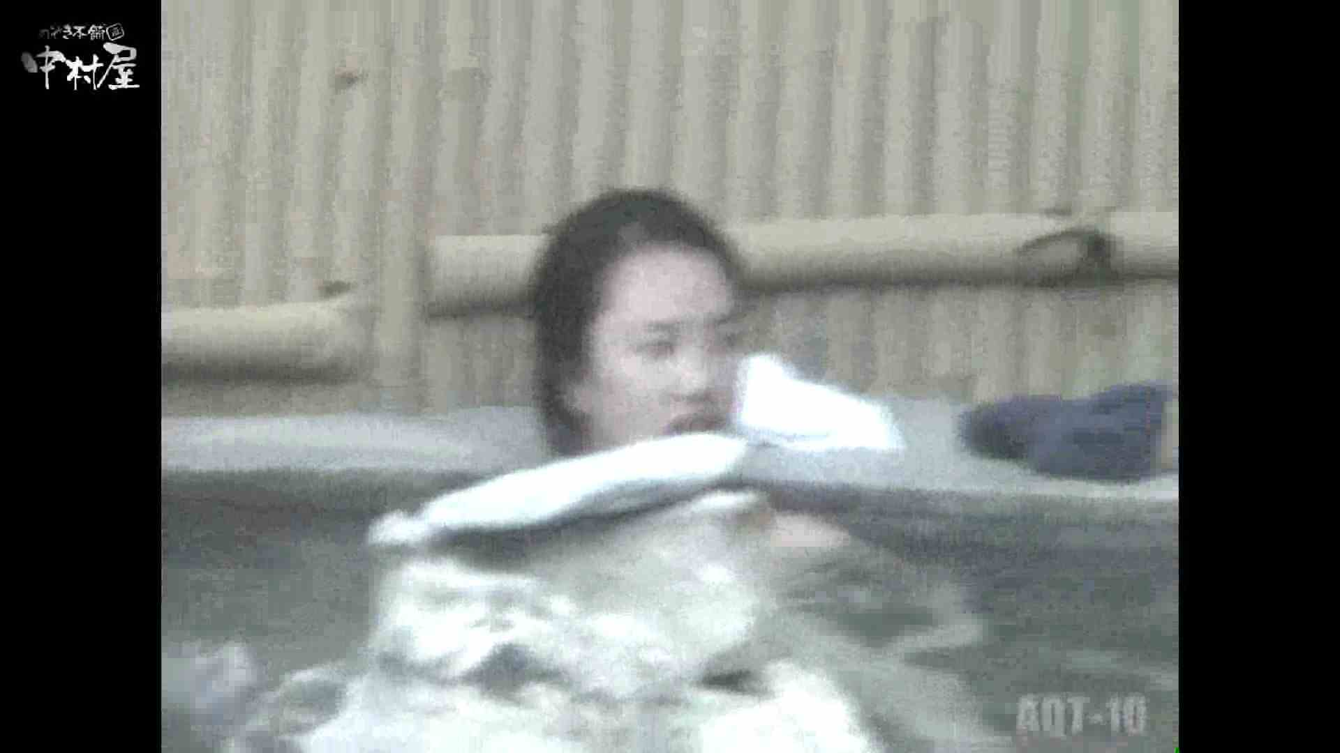 Aquaな露天風呂Vol.874潜入盗撮露天風呂十判湯 其の二 露天風呂突入  90pic 52