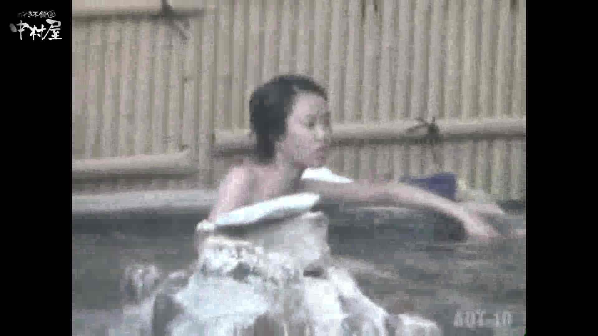 Aquaな露天風呂Vol.874潜入盗撮露天風呂十判湯 其の二 潜入突撃 オマンコ動画キャプチャ 90pic 67