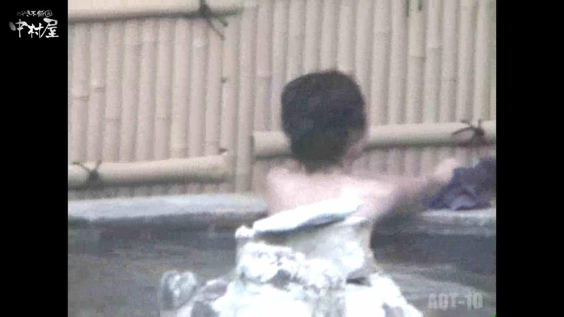 Aquaな露天風呂Vol.874潜入盗撮露天風呂十判湯 其の二 美しいOLの裸体 えろ無修正画像 90pic 70