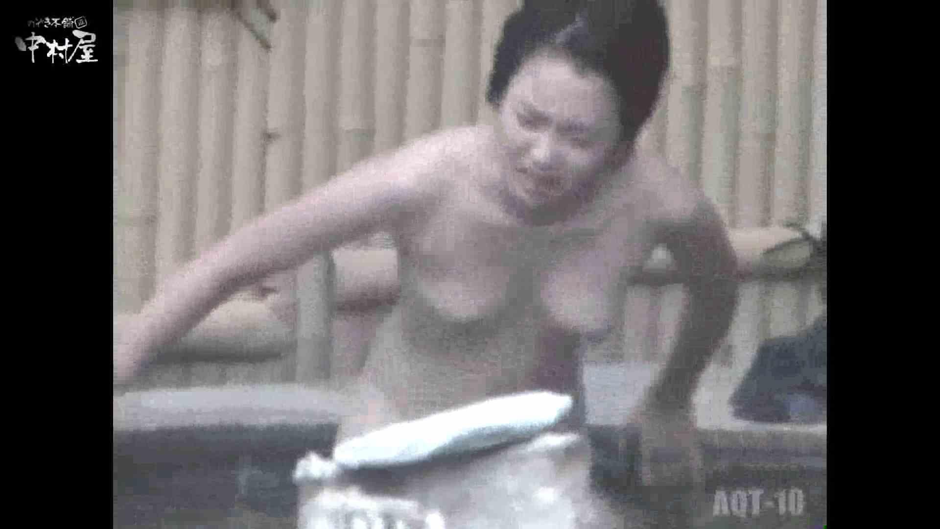 Aquaな露天風呂Vol.874潜入盗撮露天風呂十判湯 其の二 露天風呂突入 | 盗撮師作品  90pic 73