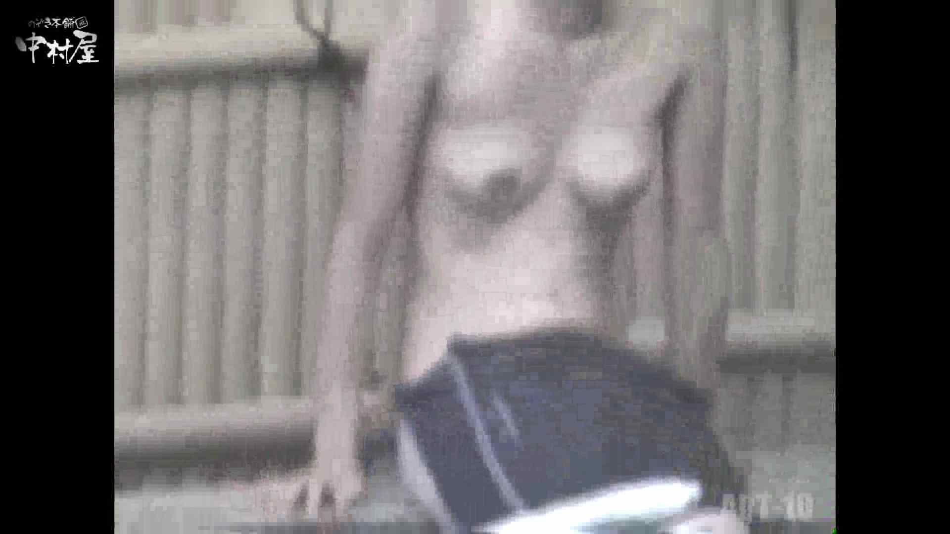 Aquaな露天風呂Vol.874潜入盗撮露天風呂十判湯 其の二 美しいOLの裸体 えろ無修正画像 90pic 78