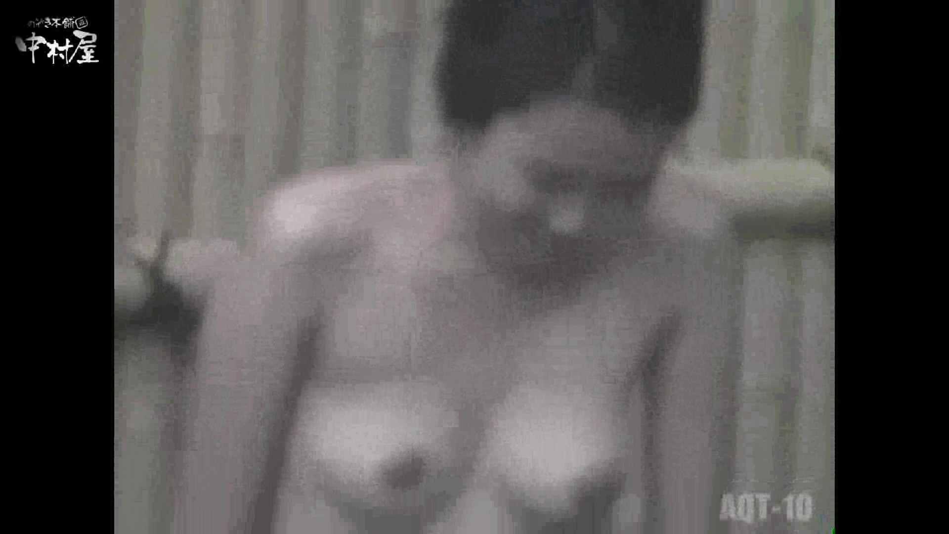 Aquaな露天風呂Vol.874潜入盗撮露天風呂十判湯 其の二 露天風呂突入  90pic 80