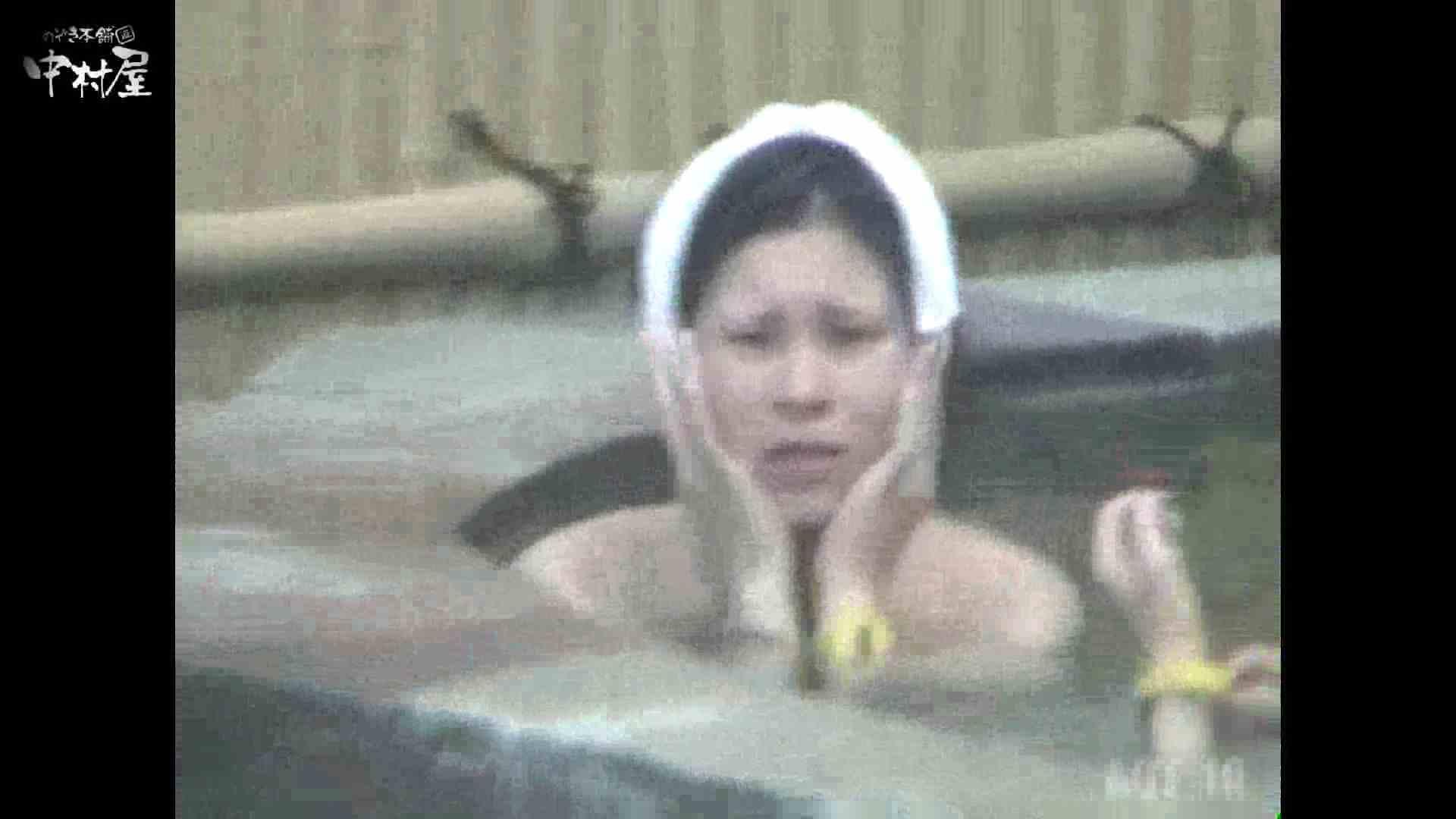 Aquaな露天風呂Vol.874潜入盗撮露天風呂十判湯 其の三 潜入突撃  77pic 36